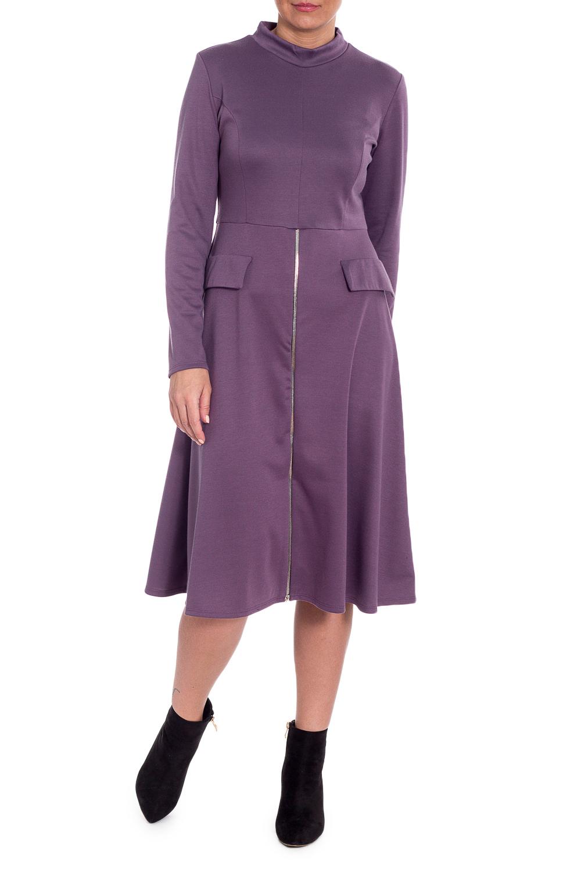 ПлатьеПлатья<br>Это трикотажное платье - это классика с ее изысканностью, сдержанностью и безупречным кроем.   Платье полуприлегающего силуэта, отрезное выше линии талии. На передней части изделия средний шов с молнией по юбке, рельефы на лифе и декоративные клапаны. На спинке средний шов. Воротник стойка. Рукав втачной, длинный.  Цвет: лиловый.  Длина рукава (от конечной плечевой точки) - 59 ± 1 см  Рост девушки-фотомодели 170 см  Длина изделия - 105 ± 2 см<br><br>Воротник: Стойка<br>По длине: Ниже колена<br>По материалу: Трикотаж<br>По рисунку: Однотонные<br>По силуэту: Полуприталенные<br>По стилю: Классический стиль,Кэжуал,Офисный стиль,Повседневный стиль<br>По форме: Платье - трапеция<br>По элементам: С воротником,С декором,С молнией,С отделочной фурнитурой<br>Рукав: Длинный рукав<br>По сезону: Зима<br>Размер : 48,50,52<br>Материал: Трикотаж<br>Количество в наличии: 3