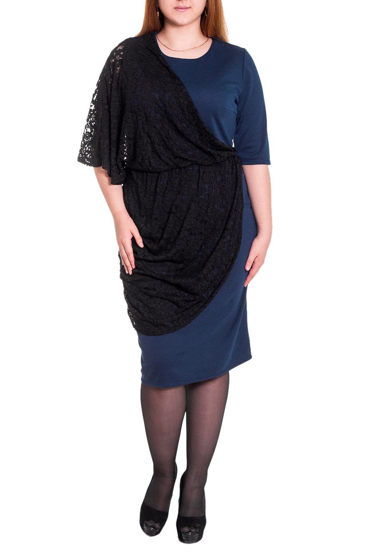 ПлатьеПлатья<br>Нарядное женское платье приталенного силуэта, отрезное по линии талии, ассиметричное. Декоративные детали из гипюра закреплены в талии и боковом шве юбки. Горловина обработана обтачкой. Один втачной рукав, до локтя. Цвет: синий, черный.  Длина рукава - 36 ± 1 см  Рост девушки-фотомодели 169 см  Длина изделия: 46 размер - 104 ± 2 см 48 размер - 104 ± 2 см 50 размер - 104 ± 2 см 52 размер - 104 ± 2 см 54 размер - 107 ± 2 см 56 размер - 107 ± 2 см 58 размер - 107 ± 2 см<br><br>Горловина: С- горловина<br>По длине: Ниже колена<br>По материалу: Гипюр,Трикотаж,Хлопок<br>По сезону: Весна,Зима,Осень<br>По силуэту: Приталенные<br>По стилю: Нарядный стиль<br>По элементам: С воланами и рюшами,С декором,Со складками<br>Рукав: До локтя<br>По рисунку: Цветные<br>По форме: Платье - футляр<br>Размер : 48,50<br>Материал: Трикотаж + Гипюр<br>Количество в наличии: 8