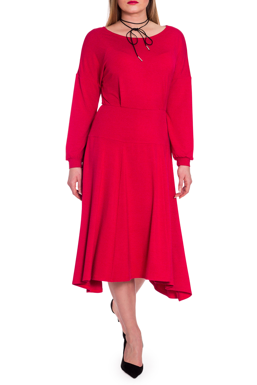ПлатьеПлатья<br>Это изумительное женское платье подчеркнет все изгибы силуэта и поможет выразить свою индивидуальность.  Платье приталенного силуэта, отрезное по линии талии с резинкой и асимметричным низом. Кокетка на юбке, складки от талии. На спинке юбки средний шов. Горловина лодочка. Рукав рубашечный, длинный, с притачной манжетой по низу.  Цвет: красный.  Длина рукава (от конечной плечевой точки) - 61 ± 1 см  Рост девушки-фотомодели 170 см  Длина изделия: 46 размер - 107 ± 2 см 48 размер - 107 ± 2 см 50 размер - 107 ± 2 см 52 размер - 107 ± 2 см 54 размер - 110 ± 2 см 56 размер - 110 ± 2 см 58 размер - 110 ± 2 см<br><br>Горловина: Лодочка<br>По длине: Миди,Ниже колена<br>По материалу: Трикотаж<br>По рисунку: Однотонные<br>По сезону: Зима,Осень,Весна<br>По силуэту: Полуприталенные,Приталенные<br>По стилю: Повседневный стиль<br>По форме: Платье - трапеция<br>По элементам: С манжетами,С фигурным низом<br>Рукав: Длинный рукав<br>Размер : 48,50,54,58<br>Материал: Трикотаж<br>Количество в наличии: 5