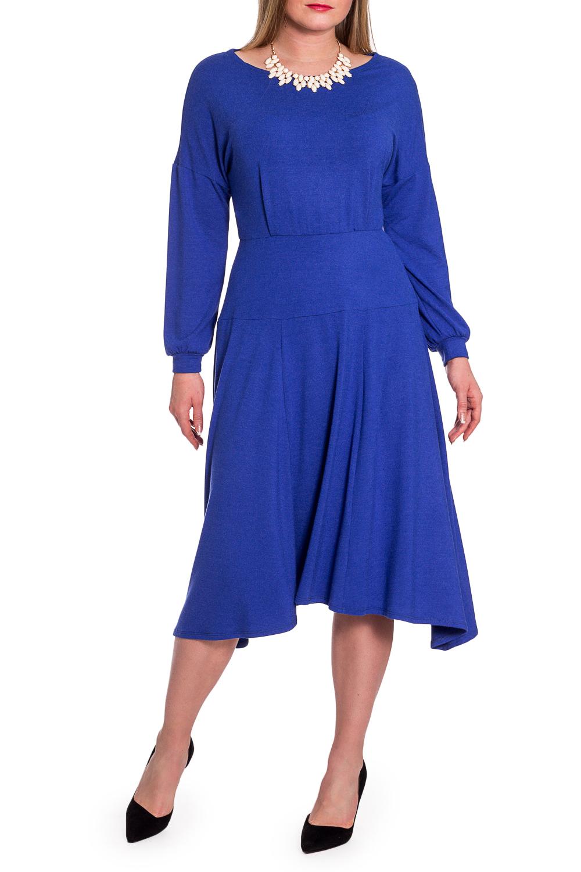 ПлатьеПлатья<br>Это изумительное женское платье подчеркнет все изгибы силуэта и поможет выразить свою индивидуальность.  Платье приталенного силуэта, отрезное по линии талии с резинкой и асимметричным низом. Кокетка на юбке, складки от талии. На спинке юбки средний шов. Горловина quot;лодочкаquot;. Рукав рубашечный, длинный, с притачной манжетой по низу.  Цвет: синий.  Длина рукава (от конечной плечевой точки) - 61 ± 1 см  Рост девушки-фотомодели 170 см  Длина изделия: 46 размер - 107 ± 2 см 48 размер - 107 ± 2 см 50 размер - 107 ± 2 см 52 размер - 107 ± 2 см 54 размер - 110 ± 2 см 56 размер - 110 ± 2 см 58 размер - 110 ± 2 см<br><br>Горловина: Лодочка<br>По длине: Миди,Ниже колена<br>По материалу: Трикотаж<br>По рисунку: Однотонные<br>По сезону: Зима,Осень,Весна<br>По силуэту: Полуприталенные,Приталенные<br>По стилю: Повседневный стиль<br>По форме: Платье - трапеция<br>По элементам: С манжетами,С фигурным низом<br>Рукав: Длинный рукав<br>Размер : 48,50,56<br>Материал: Трикотаж<br>Количество в наличии: 12