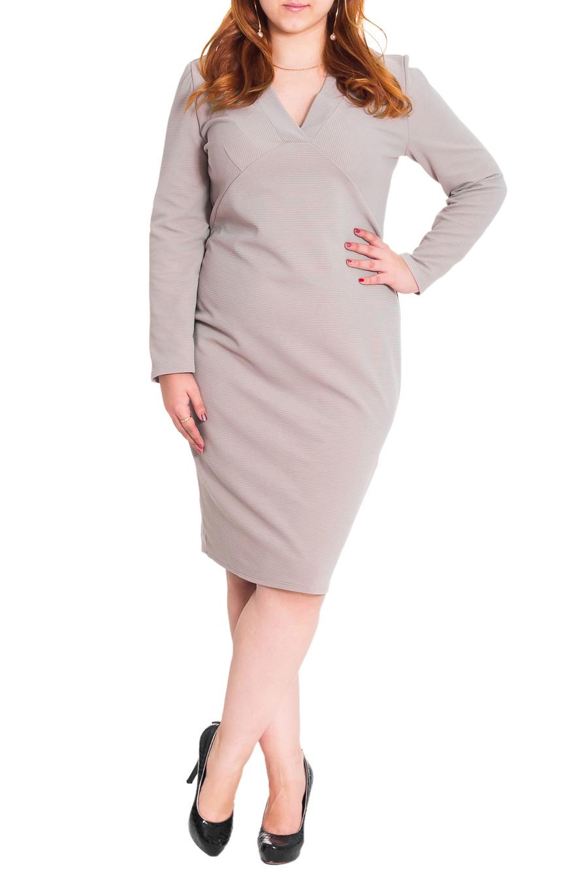 ПлатьеПлатья<br>Чудесное женское платье приталенного силуэта с фигурными резами под грудью и вытачками на передней части изделия. На спинке средний шов и шлица. Горловина обработана планкой. Рукав втачной, длинный. Цвет: серо-бежевый.  Длина рукава - 60 ± 2 см  Рост девушки-фотомодели 169 см  Длина изделия: 46 размер - 106 ± 2 см 48 размер - 106 ± 2 см 50 размер - 106 ± 2 см 52 размер - 106 ± 2 см 54 размер - 109 ± 2 см 56 размер - 109 ± 2 см 58 размер - 109 ± 2 см<br><br>Горловина: V- горловина<br>По длине: Ниже колена<br>По материалу: Трикотаж<br>По образу: Город,Офис,Свидание<br>По рисунку: Однотонные<br>По сезону: Весна,Осень<br>По силуэту: Полуприталенные<br>По стилю: Классический стиль,Офисный стиль,Повседневный стиль<br>По форме: Платье - футляр<br>По элементам: С вырезом,С декором,С разрезом<br>Разрез: Шлица<br>Рукав: Длинный рукав<br>Размер : 46,48,50,52,54,56,58<br>Материал: Трикотаж<br>Количество в наличии: 12