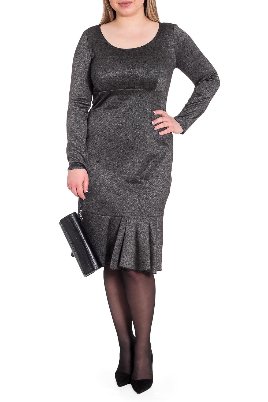 ПлатьеПлатья<br>Это чудесное платье станет главным секретом элегантности и ключиком к безупречному образу. И неважно, соблюдаете ли вы строгий дресс-код или просто обожаете женственный стиль, эта модель станет незаменимым предметом гардероба.  Платье полуприлегающего силуэта, отрезное под грудью, с широким воланом со складками. На спинке средний шов. Рукав втачной, длинный.  Цвет: серый.  Длина рукава (от конечной плечевой точки) - 60 ± 1 см  Рост девушки-фотомодели 170 см  Длина изделия: 46 размер - 105 ± 2 см 48 размер - 105 ± 2 см 50 размер - 105 ± 2 см 52 размер - 105 ± 2 см 54 размер - 107 ± 2 см 56 размер - 107 ± 2 см 58 размер - 107 ± 2 см<br><br>Горловина: С- горловина<br>По длине: Ниже колена<br>По материалу: Трикотаж<br>По рисунку: Однотонные<br>По сезону: Зима,Осень,Весна<br>По стилю: Классический стиль,Кэжуал,Офисный стиль,Повседневный стиль<br>По форме: Платье - футляр,Платье - годе<br>По элементам: С воланами и рюшами,С декором,С завышенной талией,С фигурным низом<br>Рукав: Длинный рукав<br>По силуэту: Приталенные<br>Размер : 48,50,52,54,56,58<br>Материал: Трикотаж<br>Количество в наличии: 28