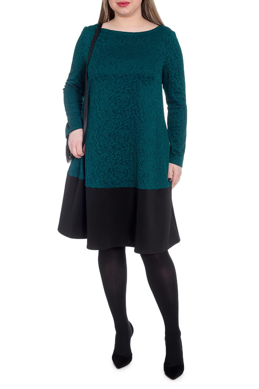 ПлатьеПлатья<br>Элегантное женственное платье силуэта трапеция с широкой планкой понизу. На спинке средний шов. Карманы в боковых швах. Рукав втачной, длинный.  Цвет: изумрудный (верх), черный (низ).  Длина рукава - 61 ± 1 см  Рост девушки-фотомодели 170 см  Длина изделия - 100 ± 2 см<br><br>Горловина: Лодочка<br>По длине: До колена<br>По материалу: Трикотаж<br>По образу: Город,Офис,Свидание<br>По рисунку: Цветные,Фактурный рисунок<br>По сезону: Весна,Осень,Зима<br>По силуэту: Свободные<br>По стилю: Классический стиль,Кэжуал,Офисный стиль,Повседневный стиль<br>По форме: Платье - трапеция<br>По элементам: С карманами<br>Рукав: Длинный рукав<br>Размер : 52,54,56<br>Материал: Джерси<br>Количество в наличии: 7