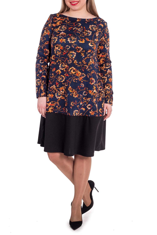 ПлатьеПлатья<br>Элегантное женственное платье силуэта трапеция с широкой планкой понизу. На спинке средний шов. Карманы в боковых швах. Рукав втачной, длинный.  Цвет: на синем фоне оранжевый рисунок (верх), черный (низ).  Длина рукава - 61 ± 1 см  Рост девушки-фотомодели 170 см  Длина изделия - 100 ± 2 см<br><br>Горловина: Лодочка<br>По длине: До колена<br>По материалу: Трикотаж<br>По рисунку: Растительные мотивы,С принтом,Цветные,Цветочные<br>По сезону: Зима,Осень,Весна<br>По силуэту: Свободные<br>По стилю: Повседневный стиль<br>По форме: Платье - трапеция<br>По элементам: С карманами<br>Рукав: Длинный рукав<br>Размер : 48,50,52,54,56,58<br>Материал: Трикотаж<br>Количество в наличии: 19