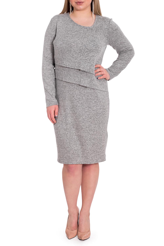 ПлатьеПлатья<br>Это гармоничное женское платье от наших дизайнеров - нотка юута в вашем гардеробе Изготовленная из мягкого трикотажа, модель имеет приятную текстуру ткани.  Платье полуприлегающего силуэта. На передней части изделия диагональные резы с декоративными деталями. На спинке средний шов со шлицей. Асимметричная горловина окантована. Рукав втачной, длинный.  Цвет: серый.  Длина рукава (от конечной плечевой точки) - 59 ± 1 см  Рост девушки-фотомодели 170 см  Длина изделия: 46 размер - 104 ± 2 см 48 размер - 104 ± 2 см 50 размер - 104 ± 2 см 52 размер - 104 ± 2 см 54 размер - 107 ± 2 см 56 размер - 107 ± 2 см 58 размер - 107 ± 2 см<br><br>Горловина: Фигурная горловина<br>По длине: Ниже колена<br>По материалу: Трикотаж<br>По рисунку: Однотонные<br>По сезону: Осень,Зима<br>По силуэту: Полуприталенные<br>По стилю: Классический стиль,Кэжуал,Офисный стиль,Повседневный стиль<br>По форме: Платье - футляр<br>По элементам: С разрезом<br>Разрез: Шлица<br>Рукав: Длинный рукав<br>Размер : 48,50,52,54,56,58<br>Материал: Трикотаж<br>Количество в наличии: 34