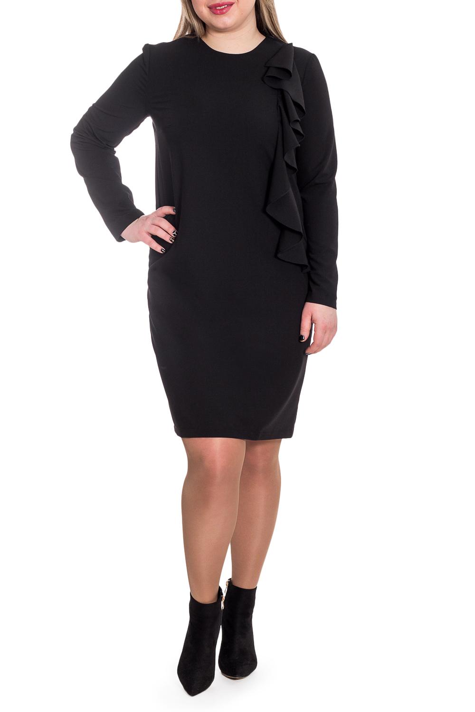 ПлатьеПлатья<br>Успех женщины в карьере во многом зависит от одежды, которую она носит. Поэтому, если вы хотите стать успешной, советуем приобрести это эксклюзивное платье.  Платье прямого силуэта с фигурным рельефом и воланом на передней части изделия. На спинке средний шов с молнией и разрезом. Горловина обработана обтачкой. Рукав втачной, длинный.  Цвет: черный.  Длина рукава (от конечной плечевой точки) - 61 ± 1 см  Рост девушки-фотомодели 170 см  Длина изделия - 101 ± 2 см<br><br>Горловина: С- горловина<br>По длине: До колена<br>По материалу: Тканевые<br>По рисунку: Однотонные<br>По силуэту: Прямые<br>По стилю: Классический стиль,Кэжуал,Офисный стиль,Повседневный стиль<br>По форме: Платье - футляр<br>По элементам: С воланами и рюшами,С декором,С молнией,С разрезом<br>Разрез: Короткий<br>Рукав: Длинный рукав<br>По сезону: Осень,Весна<br>Размер : 48,52,54,56,58<br>Материал: Плательная ткань<br>Количество в наличии: 9