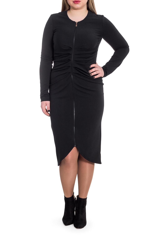 ПлатьеПлатья<br>Успех женщины в карьере во многом зависит от одежды, которую она носит. Поэтому, если вы хотите стать успешной, советуем приобрести это эксклюзивное платье.  Платье приталенного силуэта с застежкой молнией и складками от молнии на передней части изделия. Фигурный низ. На спинке средний шов. Горловина обработана обтачкой. Рукав втачной, длинный.  Цвет: черный.  Длина рукава (от конечной плечевой точки) - 61 ± 1 см  Рост девушки-фотомодели 170 см  Длина изделия - 115 ± 2 см<br><br>Горловина: С- горловина<br>По длине: Ниже колена<br>По материалу: Трикотаж<br>По рисунку: Однотонные<br>По сезону: Зима,Осень,Весна<br>По силуэту: Приталенные<br>По стилю: Готический стиль,Кэжуал,Офисный стиль,Повседневный стиль<br>По форме: Платье - футляр<br>По элементам: С декором,С молнией,С фигурным низом,Со складками<br>Рукав: Длинный рукав<br>Размер : 48,50,52<br>Материал: Трикотаж<br>Количество в наличии: 9