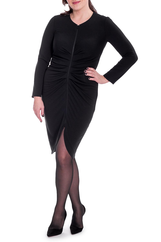 ПлатьеПлатья<br>Успех женщины в карьере во многом зависит от одежды, которую она носит. Поэтому, если вы хотите стать успешной, советуем приобрести это эксклюзивное платье.  Платье приталенного силуэта с застежкой молнией и складками от молнии на передней части изделия. Фигурный низ. На спинке средний шов. Горловина обработана обтачкой. Рукав втачной, длинный.  Цвет: черный.  Длина рукава (от конечной плечевой точки) - 61 ± 1 см  Рост девушки-фотомодели 172 см  Длина изделия - 115 ± 2 см<br><br>По длине: До колена,Ниже колена<br>По материалу: Трикотаж,Хлопок<br>По рисунку: Однотонные<br>По сезону: Зима,Осень,Весна<br>По силуэту: Приталенные<br>По стилю: Готический стиль,Классический стиль,Кэжуал,Офисный стиль,Повседневный стиль<br>По форме: Платье - карандаш,Платье - футляр<br>По элементам: С декором,С молнией,С фигурным низом,Со складками<br>Рукав: Длинный рукав<br>Размер : 58<br>Материал: Трикотаж<br>Количество в наличии: 1