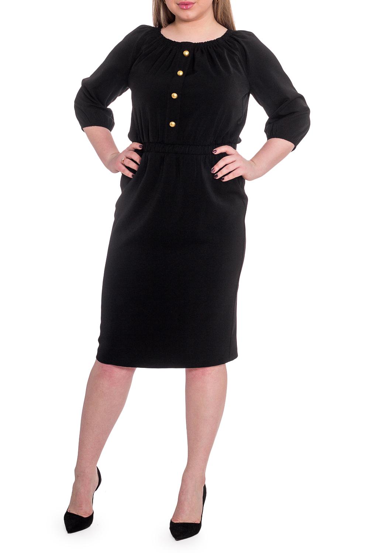ПлатьеПлатья<br>Платье с открытой линией плеч - уникальная вещь, которая должна оказаться в вашем гардеробе Стильная и эксклюзивная, такая модель способна подарить чувство комфорта и ощущение полной уверенности в себе.  Платье приталенного силуэта с втачным поясом по талии. На передней части лифа имитация планки с пуговицами. На спинке средний шов и шлица. Горловина quot;лодочкаquot; со сборкой на резинку. Рукав реглан, 3/4, с резинкой по низу.  Цвет: черный.  Длина рукава (от конечной плечевой точки) - 46 ± 1 см  Рост девушки-фотомодели 170 см  Длина изделия: 46 размер - 114 ± 2 см 48 размер - 114 ± 2 см 50 размер - 114 ± 2 см 52 размер - 104 ± 2 см 54 размер - 107 ± 2 см 56 размер - 107 ± 2 см 58 размер - 107 ± 2 см<br><br>Горловина: Лодочка<br>По длине: Ниже колена<br>По материалу: Костюмные ткани,Тканевые<br>По рисунку: Однотонные<br>По силуэту: Приталенные<br>По стилю: Кэжуал,Молодежный стиль,Нарядный стиль,Повседневный стиль,Ультрамодный стиль<br>По форме: Платье - футляр<br>По элементам: С декором,С отделочной фурнитурой,С открытыми плечами,С пуговицами,С разрезом,Со складками<br>Разрез: Шлица<br>Рукав: Рукав три четверти<br>По сезону: Осень,Весна<br>Размер : 50<br>Материал: Костюмная ткань<br>Количество в наличии: 1