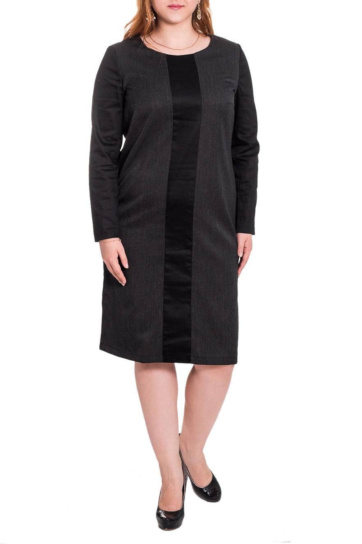 ПлатьеПлатья<br>Классическое повседневное платье прямого силуэта с вставкой по центру переда. На спинке средний шов и шлица. Горловина обработана обтачкой. Рукав втачной, длинный. Цвет: графитовый серый, черный.  Длина рукава - 60 ± 1 см  Рост девушки-фотомодели 169 см  Длина изделия - 101 ± 2 см<br><br>Горловина: С- горловина<br>По длине: Ниже колена<br>По материалу: Костюмные ткани,Тканевые,Хлопок<br>По рисунку: Однотонные<br>По сезону: Зима<br>По силуэту: Прямые<br>По стилю: Классический стиль,Офисный стиль,Повседневный стиль<br>По форме: Платье - футляр<br>По элементам: С декором,С разрезом<br>Разрез: Шлица<br>Рукав: Длинный рукав<br>Размер : 50<br>Материал: Костюмная ткань<br>Количество в наличии: 8
