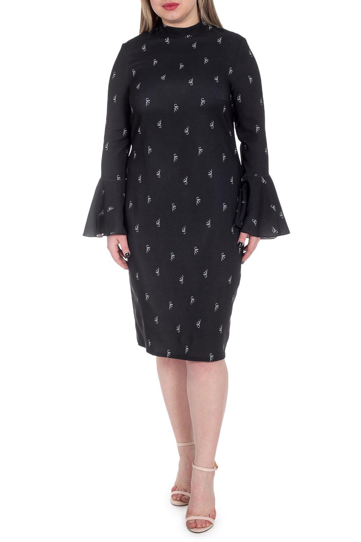 ПлатьеПлатья<br>Трендовое платье в изысканном исполнении подарит вам массу положительных эмоций. Эта модель выглядит очень женственно и неординарно.  Платье приталенного силуэта. На спинке талиевые вытачки и средний шов с молнией и шлицей. Воротник стойка. Рукав втачной, длинный, с притачным воланом по низу.  Цвет: черный.  Длина рукава (от конечной плечевой точки) - 62 ± 1 см  Рост девушки-фотомодели 170 см  Длина изделия: 46 размер - 105 ± 2 см 48 размер - 105 ± 2 см 50 размер - 105 ± 2 см 52 размер - 105 ± 2 см 54 размер - 107 ± 2 см 56 размер - 107 ± 2 см 58 размер - 107 ± 2 см  Просим обратить внимание, что изделие имеет незначительный брак в виде различия в тонах используемых материалов.<br><br>Воротник: Стойка<br>По длине: Ниже колена<br>По материалу: Тканевые<br>По образу: Город,Свидание<br>По рисунку: С принтом,Цветные<br>По сезону: Зима,Осень,Весна<br>По силуэту: Приталенные<br>По стилю: Готический стиль,Нарядный стиль<br>По форме: Платье - футляр<br>По элементам: С воротником,С декором,С молнией,С разрезом<br>Разрез: Шлица<br>Рукав: Длинный рукав<br>Размер : 46,52<br>Материал: Плательная ткань<br>Количество в наличии: 3