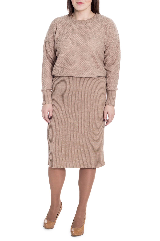 ПлатьеПлатья<br>Однотонное женское платье с длинными рукавами. Модель выполнена из вязаного трикотажа. Вязаный трикотаж - это красота, тепло и комфорт. В вязаных вещах очень легко оставаться женственной и в то же время не замёрзнуть.  Платье приталенного силуэта со сменой переплетения по линии талии. Линия талии дополнительно укреплена резинкой. Горловина обработана бейкой. Рукав рубашечный, длинный, с высокой резинкой по низу.  Цвет: бежевый.  Длина рукава (от конечной плечевой точки) - 62 ± 1 см  Рост девушки-фотомодели 172 см  Длина изделия - 115 ± 2 см<br><br>Горловина: С- горловина<br>По длине: Ниже колена<br>По материалу: Вязаные<br>По рисунку: Однотонные<br>По силуэту: Полуприталенные,Приталенные<br>По стилю: Кэжуал,Офисный стиль,Повседневный стиль<br>По форме: Платье - футляр<br>Рукав: Длинный рукав<br>По сезону: Зима<br>Размер : 56<br>Материал: Пряжа<br>Количество в наличии: 1