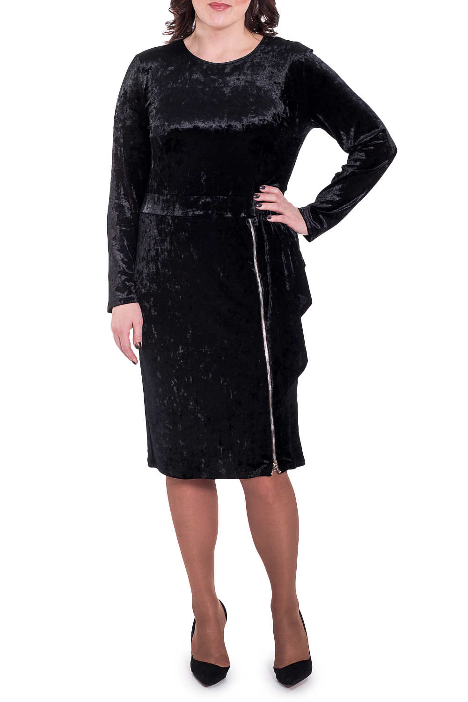 ПлатьеПлатья<br>Это нарядное женское платье от наших дизайнеров - нотка шика в вашем гардеробе Изготовленная из легкого бархата, модель имеет мягкую и рельефную текстуру ткани.   Платье приталенного силуэта с втачным поясом по талии. На передней части юбки рельеф с молнией и драпировка. На спинке средний шов и талиевые вытачки. Горловина круглая. Рукав втачной, длинный.  Цвет: черный.  Длина рукава (от конечной плечевой точки) - 60 ± 1 см  Рост девушки-фотомодели 170 см  Длина изделия: 46 размер - 103 ± 2 см 48 размер - 103 ± 2 см 50 размер - 103 ± 2 см 52 размер - 103 ± 2 см 54 размер - 106 ± 2 см 56 размер - 106 ± 2 см 58 размер - 106 ± 2 см<br><br>Горловина: С- горловина<br>По длине: Ниже колена<br>По материалу: Бархат<br>По рисунку: Однотонные<br>По сезону: Осень,Зима<br>По силуэту: Полуприталенные,Приталенные<br>По стилю: Нарядный стиль,Вечерний стиль<br>По форме: Платье - футляр<br>По элементам: С декором,С молнией,С отделочной фурнитурой<br>Рукав: Длинный рукав<br>Размер : 48,50,52,54<br>Материал: Бархат<br>Количество в наличии: 17