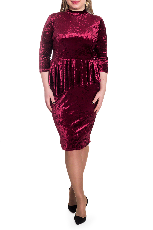 ПлатьеПлатья<br>Это нарядное женское платье от наших дизайнеров - нотка шика в вашем гардеробе Изготовленная из легкого бархата, модель имеет мягкую и рельефную текстуру ткани.   Платье приталенного силуэта, отрезное по линии талии с баской. На спинке средний шов и шлица. Воротник стойка. Рукав втачной, 3/4.  Цвет: бордовый.  Длина рукава (от конечной плечевой точки) - 44 ± 1 см  Рост девушки-фотомодели 170 см  Длина изделия: 46 размер - 108 ± 2 см 48 размер - 108 ± 2 см 50 размер - 108 ± 2 см 52 размер - 108 ± 2 см 54 размер - 110 ± 2 см 56 размер - 110 ± 2 см 58 размер - 110 ± 2 см<br><br>Воротник: Стойка<br>По длине: Ниже колена<br>По материалу: Бархат<br>По образу: Выход в свет,Свидание<br>По рисунку: Однотонные<br>По сезону: Зима,Осень,Весна<br>По силуэту: Полуприталенные,Приталенные<br>По стилю: Нарядный стиль<br>По форме: Платье - футляр<br>По элементам: С баской,С воротником,С декором,С разрезом<br>Разрез: Шлица<br>Рукав: Рукав три четверти<br>Размер : 48,50<br>Материал: Бархат<br>Количество в наличии: 5