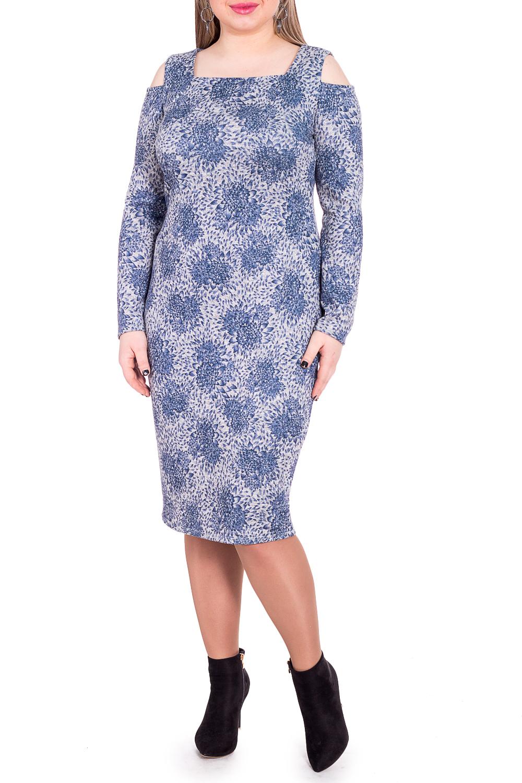 ПлатьеПлатья<br>Стильное женское платье раскрывает активную позицию владелицы. Платье приталенного силуэта. На спинке средний шов и шлица. Горловина обработана обтачкой. Рукав втачной, длинный, с усеченным окатом.  В изделии использованы цвета: серый, синий.  Длина рукава (от конечной плечевой точки) - 60 ± 1 см  Рост девушки-фотомодели 170 см  Длина изделия - 105 ± 2 см<br><br>Горловина: Квадратная горловина<br>По длине: Ниже колена<br>По материалу: Трикотаж<br>По рисунку: Растительные мотивы,С принтом,Цветные,Цветочные<br>По силуэту: Приталенные<br>По форме: Платье - карандаш,Платье - футляр<br>По элементам: С декором,С открытыми плечами,С разрезом<br>Разрез: Шлица<br>Рукав: Длинный рукав<br>По сезону: Осень,Весна<br>Размер : 48,50,52,54,56,58<br>Материал: Трикотаж<br>Количество в наличии: 33