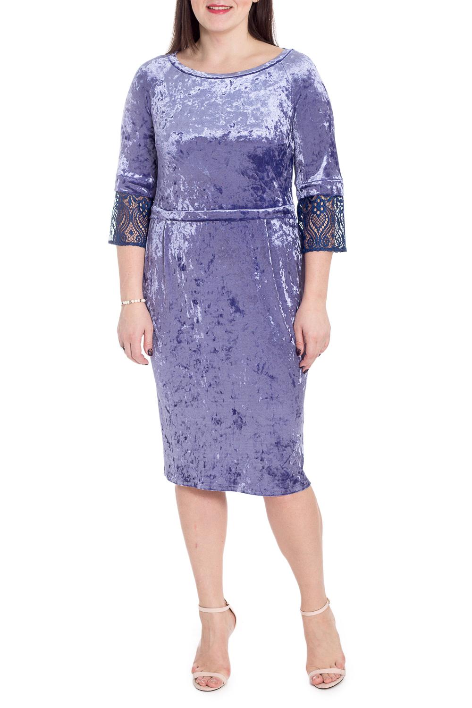 ПлатьеПлатья<br>Это нарядное женское платье от наших дизайнеров - нотка шика в вашем гардеробе Изготовленная из легкого бархата, модель имеет мягкую и рельефную текстуру ткани.   Платье приталенного силуэта, отрезное по линии талии с планкой. На передней части юбки складки. На спинке средний шов и шлица. Горловина лодочка обработана планками. Рукав реглан, 3/4, с планкой и деталью из гипюра по низу.  Цвет: сиреневый.  Длина рукава (от конечной плечевой точки) - 45 ± 1 см  Рост девушки-фотомодели 172 см  Длина изделия: 46 размер - 100 ± 2 см 48 размер - 100 ± 2 см 50 размер - 100 ± 2 см 52 размер - 100 ± 2 см 54 размер - 103 ± 2 см 56 размер - 103 ± 2 см 58 размер - 103 ± 2 см<br><br>Горловина: С- горловина<br>По длине: Ниже колена<br>По материалу: Бархат<br>По рисунку: Однотонные<br>По сезону: Зима,Осень,Весна<br>По силуэту: Полуприталенные,Приталенные<br>По стилю: Нарядный стиль,Вечерний стиль<br>По форме: Платье - футляр<br>По элементам: С декором,С манжетами,С разрезом<br>Разрез: Шлица<br>Рукав: Рукав три четверти<br>Размер : 48,50,52<br>Материал: Бархат + Гипюр<br>Количество в наличии: 14