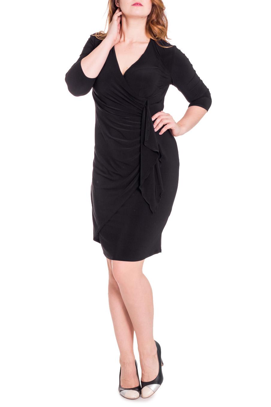 ПлатьеПлатья<br>Изысканное женское платье приталенного силуэта. На передней части изделия запах со сборкой и декоративной деталью. На спинке средний шов. Горловина обработана обтачкой. Рукав втачной, 3/4. Цвет: черный.  Длина рукава - 44 ± 1 см  Рост девушки-фотомодели 180 см  Длина изделия: 44 размер - 103 ± 2 см 46 размер - 103 ± 2 см 48 размер - 103 ± 2 см 50 размер - 103 ± 2 см 52 размер - 105 ± 2 см 54 размер - 105 ± 2 см 56 размер - 105 ± 2 см<br><br>Горловина: V- горловина,Запах<br>По длине: Ниже колена<br>По материалу: Трикотаж<br>По рисунку: Однотонные<br>По сезону: Весна,Всесезон,Зима,Лето,Осень<br>По силуэту: Приталенные<br>По форме: Платье - футляр<br>По элементам: С декором,С завязками,Со складками,С воланами и рюшами<br>Рукав: Рукав три четверти<br>По стилю: Повседневный стиль<br>Размер : 46<br>Материал: Холодное масло<br>Количество в наличии: 3