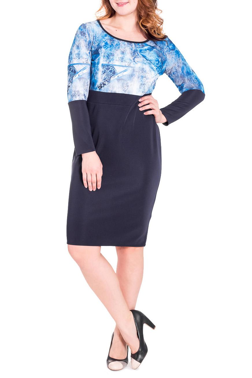 ПлатьеПлатья<br>Платье приталенного силуэта с завышенной линией талии, с втачным поясом под грудью. На спинке юбки средний шов и разрез. Горловина окантована. Рукав втачной, длинный, с резом на уровне локтя. Цвет: синий, голубой.  Длина рукава - 60 ± 1 см  Рост девушки-фотомодели 180 см  Длина изделия: 48 размер - 105 ± 2 см 50 размер - 105 ± 2 см 52 размер - 105 ± 2 см 54 размер - 108 ± 2 см 56 размер - 108 ± 2 см 58 размер - 108 ± 2 см<br><br>По образу: Город,Свидание<br>По стилю: Повседневный стиль<br>По материалу: Трикотаж<br>По рисунку: Цветные,С принтом<br>По сезону: Зима<br>По силуэту: Полуприталенные,Приталенные<br>По элементам: С разрезом,С декором,С завышенной талией,С манжетами<br>По форме: Платье - футляр<br>По длине: Ниже колена<br>Рукав: Длинный рукав<br>Горловина: С- горловина<br>Разрез: Короткий<br>Размер: 50,54,56,48,52<br>Материал: 100% полиэстер<br>Количество в наличии: 11
