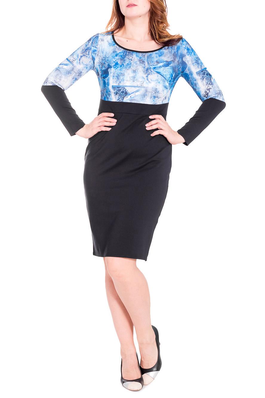 ПлатьеПлатья<br>Платье приталенного силуэта с завышенной линией талии, с втачным поясом под грудью. На спинке юбки средний шов и разрез. Горловина окантована. Рукав втачной, длинный, с резом на уровне локтя. Цвет: синий, голубой.  Длина рукава - 60 ± 1 см  Рост девушки-фотомодели 180 см  Длина изделия: 48 размер - 105 ± 2 см 50 размер - 105 ± 2 см 52 размер - 105 ± 2 см 54 размер - 108 ± 2 см 56 размер - 108 ± 2 см 58 размер - 108 ± 2 см<br><br>Горловина: С- горловина<br>По длине: Ниже колена<br>По материалу: Трикотаж<br>По образу: Город,Свидание<br>По рисунку: С принтом,Цветные<br>По сезону: Зима<br>По силуэту: Полуприталенные,Приталенные<br>По стилю: Повседневный стиль<br>По форме: Платье - футляр<br>По элементам: С декором,С завышенной талией,С манжетами,С разрезом<br>Разрез: Короткий<br>Рукав: Длинный рукав<br>Размер : 48<br>Материал: Трикотаж<br>Количество в наличии: 3