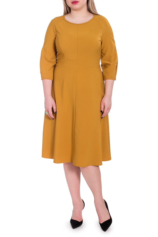 ПлатьеПлатья<br>Прелестное женское платье станет идеальным дополнением к Вашему повседневному гардеробу. Платье приталенного силуэта с втачным поясом по талии. На передней и задней частях изделия средний шов. Молния в среднем шве спинки. Горловина окантована. Рукав реглан, 3/4, фигурной формы, низ окантован.  Цвет: горчица.  Длина рукава (от конечной плечевой точки) - 44 ± 1 см  Рост девушки-фотомодели 170 см  Длина изделия: 46 размер - 105 ± 2 см 48 размер - 105 ± 2 см 50 размер - 105 ± 2 см 52 размер - 105 ± 2 см 54 размер - 108 ± 2 см 56 размер - 108 ± 2 см 58 размер - 108 ± 2 см<br><br>Горловина: С- горловина<br>По длине: Ниже колена<br>По материалу: Тканевые<br>По рисунку: Однотонные<br>По силуэту: Приталенные<br>По стилю: Кэжуал,Повседневный стиль<br>По форме: Платье - трапеция<br>По элементам: С молнией<br>Рукав: Рукав три четверти<br>По сезону: Осень,Весна<br>Размер : 48,50,52,54,56<br>Материал: Плательная ткань<br>Количество в наличии: 15