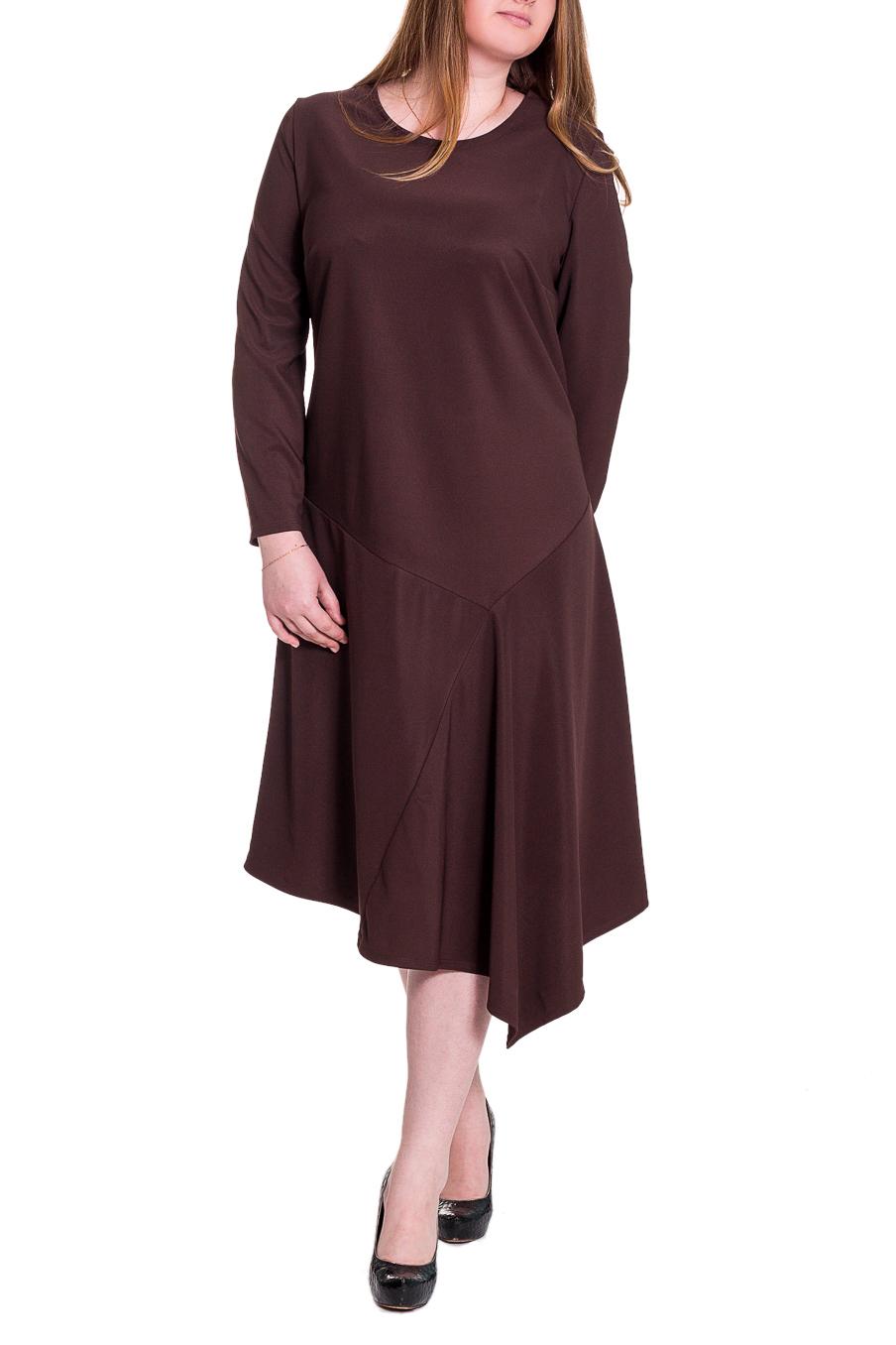 ПлатьеПлатья<br>Асимметричное платье может быть представлено в любом стиле: пляжном, коктейльном, повседневном, вечернем. В таком наряде можно пойти за покупками, на романтическое свидание или в качестве гостьи на свадьбу. Верх изделия, в отличие от низа, выполнен в классическом стиле.  Изысканное женское платье полуприлегающего силуэта с асимметричным резом на передней части изделия. На спинке средний шов. Горловина С-образная. Рукав втачной, длинный. Цвет: коричневый.  Длина рукава - 59 ± 1 см  Рост девушки-фотомодели 171 см  Длина изделия - 109 ± 2 см<br><br>По образу: Город<br>По стилю: Повседневный стиль<br>По материалу: Трикотаж<br>По рисунку: Однотонные<br>По сезону: Зима<br>По силуэту: Полуприталенные<br>По элементам: Со складками,С декором,С фигурным низом<br>По длине: Ниже колена<br>Рукав: Длинный рукав<br>Горловина: С- горловина<br>Размер: 56,58,60,62,64,66,68<br>Материал: 100% полиэстер<br>Количество в наличии: 12