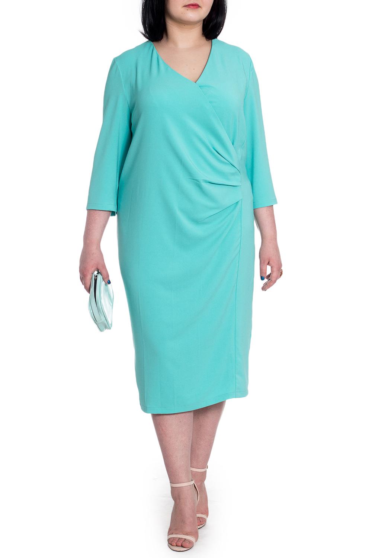 ПлатьеПлатья<br>Это чудесное платье станет главным секретом элегантности и ключиком к безупречному образу. И неважно, соблюдаете ли вы строгий дресс-код или просто обожаете женственный стиль, эта модель станет незаменимым предметом гардероба.  Платье полуприлегающего силуэта с имитацией quot;запахаquot;. На передней части изделия смещенный рельеф и асимметричные складки. На спинке средний шов и шлица. Горловина обработана обтачкой. Рукав втачной, 3/4.  Цвет: бирюзовый.  Длина рукава (от конечной плечевой точки) - 44 ± 1 см  Рост девушки-фотомодели 170 см  Длина изделия: 46 размер - 109 ± 2 см 48 размер - 109 ± 2 см 50 размер - 109 ± 2 см 52 размер - 109 ± 2 см 54 размер - 111 ± 2 см 56 размер - 111 ± 2 см 58 размер - 111 ± 2 см<br><br>Горловина: V- горловина,Запах<br>По длине: Ниже колена<br>По материалу: Тканевые<br>По рисунку: Однотонные<br>По силуэту: Полуприталенные<br>По стилю: Повседневный стиль<br>По элементам: С вырезом,С разрезом,Со складками<br>Разрез: Шлица<br>Рукав: Рукав три четверти<br>По сезону: Осень,Весна<br>Размер : 52,54,56,58<br>Материал: Плательная ткань<br>Количество в наличии: 25