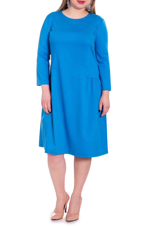 ПлатьеПлатья<br>Элегантное и женственное платье, которое подойдет любому типу фигуры, выполненное из приятного телу материала благородной расцветки.  Платье полуприлегающего силуэта, отрезное по линии бедер со сборкой. На передней части изделия смещенные рельефы с остаточной вытачкой до реза. На спинке средний шов с молнией и талиевые вытачки. Горловина обработана обтачкой. Рукав втачной, 7/8.  Цвет: синий.  Длина рукава - 49 ± 1 см  Рост девушки-фотомодели 170 см  Длина изделия - 106 ± 2 см<br><br>Горловина: С- горловина<br>По длине: Ниже колена<br>По материалу: Тканевые<br>По рисунку: Однотонные<br>По силуэту: Полуприталенные<br>По стилю: Повседневный стиль<br>По элементам: С молнией,Со складками<br>Рукав: Рукав три четверти<br>По сезону: Осень,Весна<br>Размер : 52,56<br>Материал: Плательная ткань<br>Количество в наличии: 5