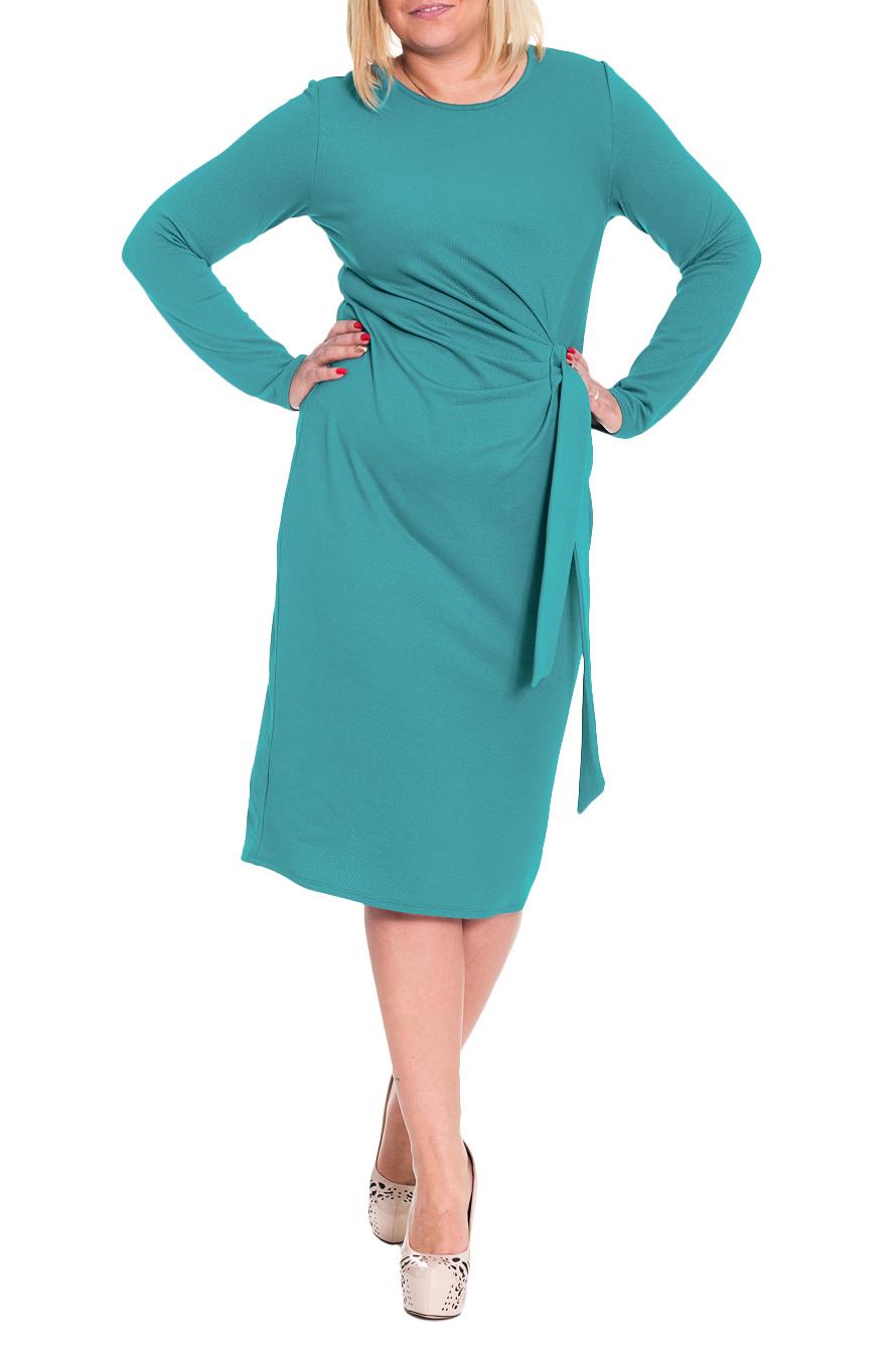 ПлатьеПлатья<br>Утонченное женское платье приталенного силуэта. На передней части изделия складки, заложенные к верху, и два пояса. На спинке средний шов и шлица. Горловина окантована. Рукав втачной, длинный. Цвет: бирюзовый.  Длина рукава - 62 ± 1 см   Рост девушки-фотомодели 170 см  Длина изделия - 113 ± 2 см<br><br>Горловина: С- горловина<br>По длине: Ниже колена<br>По материалу: Трикотаж<br>По образу: Город,Офис,Свидание<br>По рисунку: Однотонные<br>По силуэту: Приталенные<br>По стилю: Классический стиль,Офисный стиль,Повседневный стиль<br>По форме: Платье - карандаш,Платье - футляр<br>По элементам: С декором,С завязками,С поясом,С разрезом,Со складками<br>Разрез: Шлица<br>Рукав: Длинный рукав<br>По сезону: Зима<br>Размер : 46,48,50,52<br>Материал: Трикотаж<br>Количество в наличии: 16