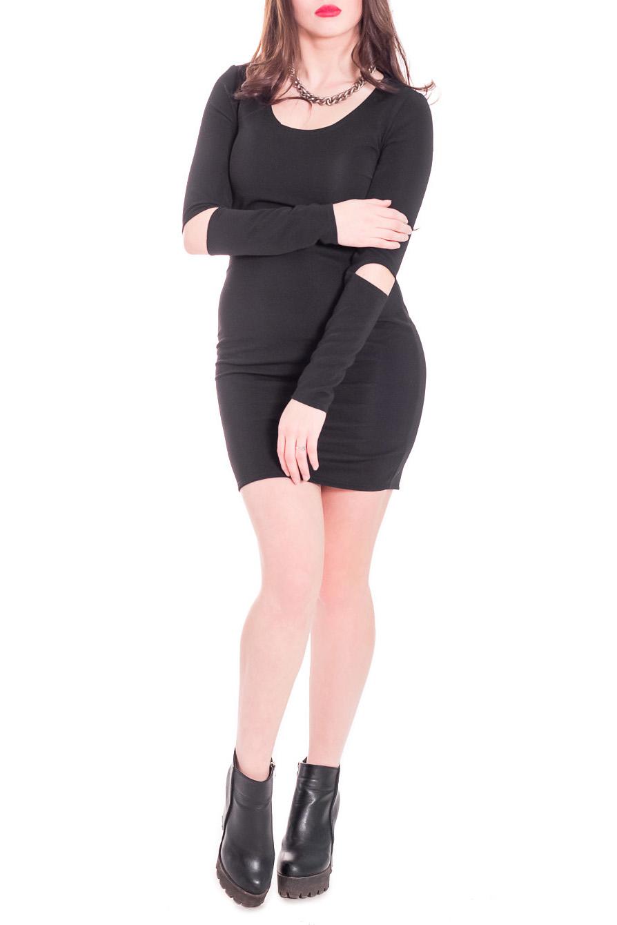 ПлатьеПлатья<br>Стильное, молодежное приталенное платье с декоративными резами на локтях. В этом платье Вы будете неотразимы.  Платье приталенного силуэта с нагрудными вытачками на передней части изделия. На спинке средний шов. Рукав втачной, длинный, с вырезами на локтях. Цвет: черный.  Длина рукава - 59 ± 1 см  Рост девушки-фотомодели 165 см  Длина изделия - 78 ± 2 см<br><br>Горловина: С- горловина<br>По длине: До колена,Мини<br>По материалу: Трикотаж<br>По образу: Город,Клуб,Свидание<br>По рисунку: Однотонные<br>По сезону: Весна,Осень<br>По силуэту: Приталенные<br>По стилю: Молодежный стиль,Ультрамодный стиль<br>По форме: Платье - футляр<br>По элементам: С декором<br>Рукав: Длинный рукав<br>Размер : 46,48,50,52<br>Материал: Трикотаж<br>Количество в наличии: 10