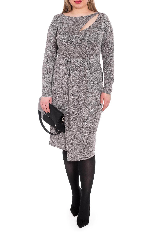 ПлатьеПлатья<br>Стильное женское платье раскрывает активную позицию владелицы. Сдержанная и одновременно соблазнительная, эта модель остается эталоном элегантности и вкуса.   Платье приталенного силуэта, отрезное по линии талии с резинкой. На передней части изделия юбка на quot;запахquot;, на лифе асимметричный рез со щелью и сборка по талии. На спинке средний шов. Горловина quot;лодочкаquot;. Рукав втачной, длинный.  Цвет: серый.  Длина рукава (от конечной плечевой точки) - 62 ± 1 см  Рост девушки-фотомодели 170 см  Длина изделия - 105 ± 2 см<br><br>Горловина: Лодочка,Фигурная горловина<br>По длине: Ниже колена<br>По материалу: Трикотаж<br>По рисунку: Однотонные<br>По сезону: Зима,Осень,Весна<br>По силуэту: Приталенные<br>По стилю: Кэжуал,Повседневный стиль<br>По форме: Платье - футляр<br>По элементам: С декором,С фигурным низом,Со складками<br>Рукав: Длинный рукав<br>Размер : 48,50,52,54,56,58<br>Материал: Трикотаж<br>Количество в наличии: 22