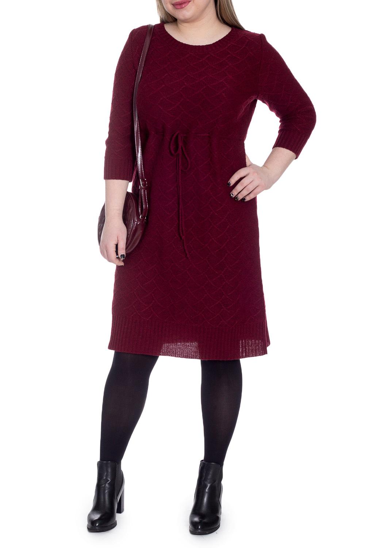 ПлатьеПлатья<br>Однотонное женское платье с длинными рукавами. Модель выполнена из пряжи. Вязаный трикотаж - это красота, тепло и комфорт. В вязаных вещах очень легко оставаться женственной и в то же время не замёрзнуть.  Платье силуэта трапеция с шнурком по талии. Горловина обработана бейкой. Рукав втачной, 3/4.  Цвет: бордовый.  Длина рукава (от конечной плечевой точки) - 45 ± 1 см  Рост девушки-фотомодели 170 см  Длина изделия - 97 ± 2 см  При создании образа, который Вы видите на фотографии, также была использована стильная сумка арт. SMK12316. Для просмотра модели введите артикул в строке поиска.<br><br>Горловина: С- горловина<br>По длине: До колена<br>По материалу: Вязаные<br>По рисунку: Однотонные<br>По сезону: Зима,Осень,Весна<br>По силуэту: Полуприталенные,Свободные<br>По стилю: Классический стиль,Кэжуал,Офисный стиль,Повседневный стиль<br>По форме: Платье - трапеция<br>По элементам: С завышенной талией,С завязками<br>Рукав: Рукав три четверти<br>Размер : 48,56,58<br>Материал: Пряжа<br>Количество в наличии: 3