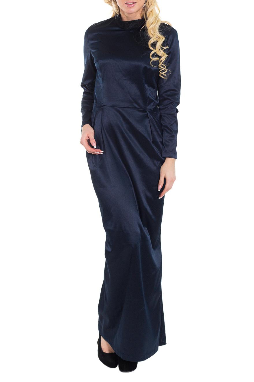 ПлатьеПлатья<br>Длинное вечернее платье – это обязательный атрибут для праздничного вечера, бала или светского раута, на котором нужно выглядеть безупречно. Поэтому такой наряд шьётся из дорогой ткани, имеет классический покрой, отличается богатством отделки и благородной цветовой палитрой.  Вечернее платье приталенного силуэта, отрезное по линии талии. На передней части изделия складки на юбке, вытачки на лифе. На спинке средний шов с молнией и разрезом. Воротник стойка с застежкой на пуговицу на спинке. Рукав втачной, длинный.  Цвет: темно-синий.  Длина рукава - 59 ± 1 см  Рост девушки-фотомодели 170 см  Длина изделия - 148 ± 2 см<br><br>Воротник: Стойка<br>По длине: Макси<br>По материалу: Костюмные ткани<br>По образу: Выход в свет,Свидание<br>По рисунку: Однотонные<br>По сезону: Весна,Всесезон,Зима,Лето,Осень<br>По силуэту: Приталенные<br>По стилю: Готический стиль,Нарядный стиль,Ультрамодный стиль<br>По элементам: С воротником,С декором,С молнией,С разрезом,Со складками<br>Разрез: Длинный<br>Рукав: Длинный рукав<br>Размер : 46,54<br>Материал: Костюмно-плательная ткань<br>Количество в наличии: 3