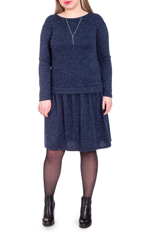 ПлатьеПлатья<br>Каким должно быть повседневное платье Таким, которое позволит выглядеть безупречно в любой ситуации.  Платье силуэта трапеция, отрезное по линии бедер с планкой. Низ платья со сборкой. На спинке средний шов. Горловина лодочка. Рукав рубашечный, длинный, со спущенной линией плеча.  Цвет: темно-синий.  Длина рукава (от конечной плечевой точки) - 60 ± 1 см  Рост девушки-фотомодели 170 см  Длина изделия: 46 размер - 100 ± 2 см 48 размер - 100 ± 2 см 50 размер - 100 ± 2 см 52 размер - 100 ± 2 см 54 размер - 102 ± 2 см 56 размер - 102 ± 2 см 58 размер - 102 ± 2 см<br><br>Горловина: Лодочка<br>По длине: До колена<br>По материалу: Трикотаж<br>По рисунку: Однотонные<br>По сезону: Осень,Зима<br>По силуэту: Свободные<br>По стилю: Классический стиль,Кэжуал,Офисный стиль,Повседневный стиль<br>По форме: Платье - трапеция<br>По элементам: С заниженной талией<br>Рукав: Длинный рукав<br>Размер : 58<br>Материал: Трикотаж<br>Количество в наличии: 1