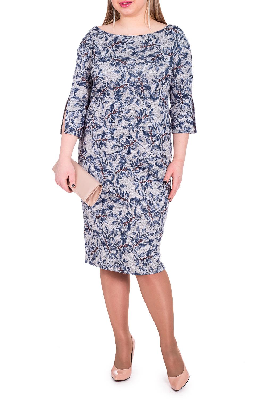ПлатьеПлатья<br>Это очаровательное платье придаст гардеробу новое дыхание Благодаря лаконичному фасону, эта модель легко позволит создавать стильные образы.  Платье полуприлегающего, отрезное ниже линии талии. На задней части юбки средний шов и разрез. Горловина лодочка. Рукав рубашечный, 3/4, со спущенной линией плеча, со средним швом и разрезом.  В изделии использованы цвета: серый, синий и др.  Длина рукава - 44 ± 1 см  Рост девушки-фотомодели 170 см  Длина изделия - 105 ± 2 см<br><br>Горловина: Лодочка<br>По длине: Ниже колена<br>По материалу: Трикотаж<br>По рисунку: С принтом,Цветные<br>По силуэту: Полуприталенные<br>По стилю: Повседневный стиль<br>По форме: Платье - футляр<br>По элементам: С разрезом<br>Разрез: Короткий<br>Рукав: Рукав три четверти<br>По сезону: Осень,Весна<br>Размер : 48,50,54,58<br>Материал: Трикотаж<br>Количество в наличии: 16
