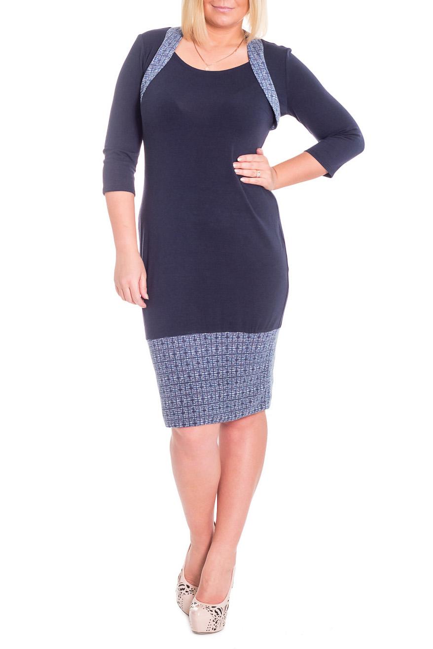 ПлатьеПлатья<br>Гармоничное женское платье из приятного телу трикотажа. Модель станет идеальным дополнением к Вашему повседневному гардеробу.  Платье приталенного силуэта с широкой планкой по низу. На передней части кокетки с планкой, переходящей в горловину. На спинке средний шов. Рукав втачной, 3/4.  Цвет: темно-синий, серый.  Длина рукава - 43 ± 1 см  Рост девушки-фотомодели 170 см  Длина изделия: 46 размер - 104 ± 2 см 48 размер - 104 ± 2 см 50 размер - 104 ± 2 см 52 размер - 104 ± 2 см 54 размер - 107 ± 2 см 56 размер - 107 ± 2 см 58 размер - 107 ± 2 см<br><br>Горловина: С- горловина<br>По длине: Ниже колена<br>По материалу: Трикотаж<br>По образу: Город,Офис<br>По рисунку: Цветные,С принтом<br>По силуэту: Полуприталенные,Приталенные<br>По стилю: Офисный стиль,Повседневный стиль<br>По форме: Платье - футляр<br>Рукав: Рукав три четверти<br>По сезону: Осень,Весна<br>Размер : 48,50,52<br>Материал: Трикотаж<br>Количество в наличии: 5