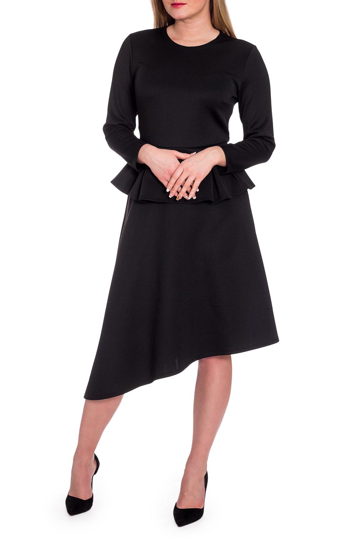 ПлатьеПлатья<br>Черное платье - классика стиля. Сдержанная и одновременно соблазнительная, эта модель остается эталоном элегантности и вкуса.  Платье приталенного силуэта, отрезное по линии талии с баской и асимметричным низом. По баске заложены складки. На спинке средний шов. Горловина круглая. Рукав втачной, укороченный.  Цвет: черный.  Длина рукава - 55 ± 1 см  Рост девушки-фотомодели 170 см  Длина изделия: 46 размер - 103 ± 2 см 48 размер - 103 ± 2 см 50 размер - 103 ± 2 см 52 размер - 103 ± 2 см 54 размер - 105 ± 2 см 56 размер - 105 ± 2 см 58 размер - 105 ± 2 см<br><br>Горловина: С- горловина<br>По длине: Ниже колена<br>По материалу: Трикотаж<br>По рисунку: Однотонные<br>По сезону: Зима,Осень,Весна<br>По силуэту: Приталенные<br>По стилю: Офисный стиль,Повседневный стиль<br>По форме: Платье - трапеция<br>По элементам: С баской,С фигурным низом,Со складками<br>Рукав: Длинный рукав<br>Размер : 48,50,52,54,56,58<br>Материал: Трикотаж<br>Количество в наличии: 24