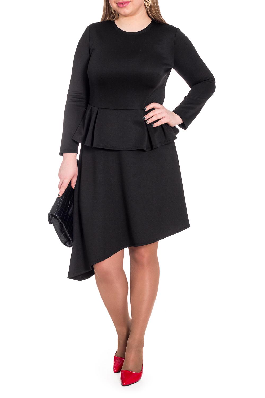 ПлатьеПлатья<br>Черное платье - классика стиля. Сдержанная и одновременно соблазнительная, эта модель остается эталоном элегантности и вкуса.  Платье приталенного силуэта, отрезное по линии талии с баской и асимметричным низом. По баске заложены складки. На спинке средний шов. Горловина круглая. Рукав втачной, укороченный.  Цвет: черный.  Длина рукава - 55 ± 1 см  Рост девушки-фотомодели 170 см  Длина изделия: 46 размер - 103 ± 2 см 48 размер - 103 ± 2 см 50 размер - 103 ± 2 см 52 размер - 103 ± 2 см 54 размер - 105 ± 2 см 56 размер - 105 ± 2 см 58 размер - 105 ± 2 см<br><br>Горловина: С- горловина<br>По длине: До колена<br>По материалу: Трикотаж<br>По образу: Город,Офис,Свидание<br>По рисунку: Однотонные<br>По сезону: Зима,Осень,Весна<br>По силуэту: Приталенные<br>По стилю: Офисный стиль,Повседневный стиль<br>По форме: Платье - трапеция<br>По элементам: С баской,С фигурным низом,Со складками<br>Рукав: Длинный рукав<br>Размер : 50<br>Материал: Трикотаж<br>Количество в наличии: 1