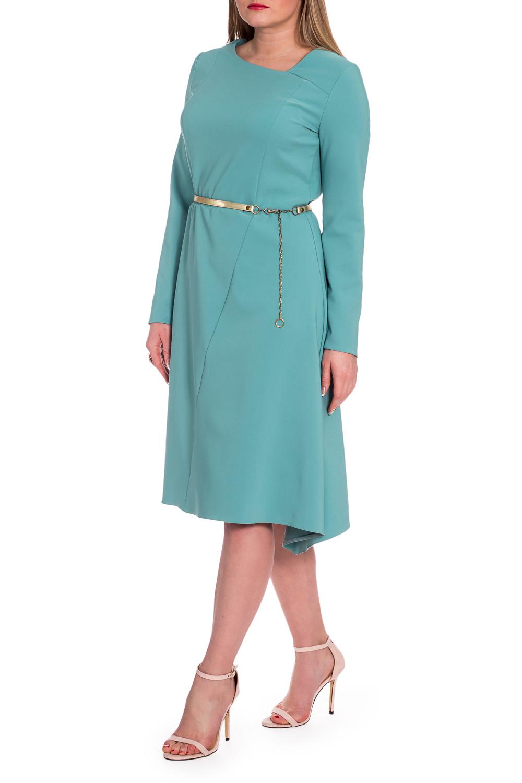 ПлатьеПлатья<br>Классика и элегантность - это залог успеха для создания Вашего повседневного образа. Дополните это стильное платье модными аксессуарами и завершите образ успешной женщины  Платье полуприлегающего силуэта, отрезное по линии талии с резинкой. Асимметричная юбка с резом на передней части. На лифе переда рельефы и асимметричная кокетка. На спинке средний шов. Горловина обработана обтачкой. Рукав втачной, длинный. Пояс в комплект не входит.  Цвет: зеленовато-бирюзовый.  Длина рукава - 60 ± 1 см  Рост девушки-фотомодели 170 см  Длина изделия: 46 размер - 103 ± 2 см 48 размер - 103 ± 2 см 50 размер - 103 ± 2 см 52 размер - 103 ± 2 см 54 размер - 105 ± 2 см 56 размер - 105 ± 2 см 58 размер - 105 ± 2 см<br><br>Горловина: Фигурная горловина<br>По длине: Ниже колена<br>По материалу: Тканевые<br>По рисунку: Однотонные<br>По силуэту: Полуприталенные<br>По стилю: Классический стиль,Кэжуал,Офисный стиль,Повседневный стиль<br>По форме: Платье - трапеция<br>По элементам: С фигурным низом<br>Рукав: Длинный рукав<br>По сезону: Осень,Весна<br>Размер : 48,54,56,58<br>Материал: Плательная ткань<br>Количество в наличии: 11