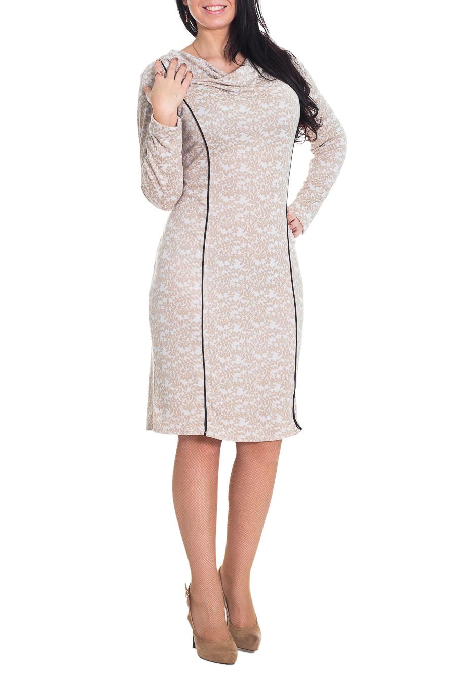 ПлатьеПлатья<br>Нежное, женственное платье приталенного силуэта с рельефами и кантами на передней части изделия. На спинке средний шов и шлица. Горловина качелька. Рукав втачной, длинный. Цвет: белый, бежевый.  Длина рукава - 60 ± 1 см  Рост девушки-фотомодели 170 см  Длина изделия: 44 размер - 102 ± 2 см 46 размер - 102 ± 2 см 48 размер - 102 ± 2 см 50 размер - 102 ± 2 см 52 размер - 105 ± 2 см 54 размер - 105 ± 2 см 56 размер - 105 ± 2 см<br><br>Горловина: Качель<br>По длине: Ниже колена<br>По материалу: Трикотаж,Хлопок<br>По образу: Город,Свидание<br>По рисунку: С принтом,Цветные<br>По сезону: Весна,Осень<br>По силуэту: Приталенные<br>По стилю: Кэжуал,Повседневный стиль<br>По форме: Платье - футляр<br>По элементам: С воротником,С декором,С разрезом<br>Разрез: Шлица<br>Рукав: Длинный рукав<br>Размер : 44,46,48,50,52,54,56<br>Материал: Трикотаж<br>Количество в наличии: 33