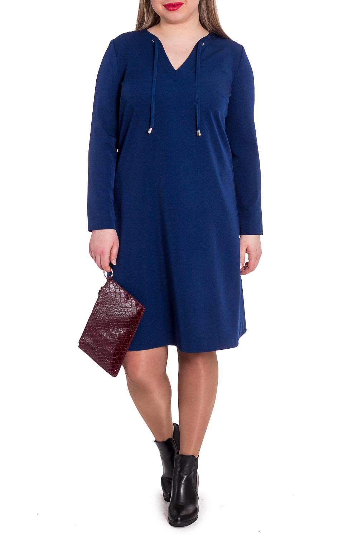 ПлатьеПлатья<br>Для активных женщин главное в одежде - практичность и комфорт. Именно поэтому мы создали удобный вариант в стиле casual.  Платье полуприлегающего силуэта. На спинке средний шов. Горловина обработана двойной обтачкой с декоративными шнурками. Рукав втачной, длинный.  Цвет: синий.  Длина рукава (от конечной плечевой точки) - 60 ± 1 см  Рост девушки-фотомодели 170 см  Длина изделия: 46 размер - 97 ± 2 см 48 размер - 97 ± 2 см 50 размер - 97 ± 2 см 52 размер - 97 ± 2 см 54 размер - 100 ± 2 см 56 размер - 100 ± 2 см 58 размер - 100 ± 2 см  При создании образа, который Вы видите на фотографии, также была использована стильная сумка арт. SMK12016. Для просмотра модели введите артикул в строке поиска.<br><br>Горловина: V- горловина<br>По длине: До колена<br>По материалу: Тканевые<br>По рисунку: Однотонные<br>По силуэту: Полуприталенные<br>По стилю: Кэжуал,Повседневный стиль<br>По форме: Платье - трапеция<br>По элементам: С декором<br>Рукав: Длинный рукав<br>По сезону: Осень,Весна<br>Размер : 48,50,52,54,56,58<br>Материал: Плательная ткань<br>Количество в наличии: 42