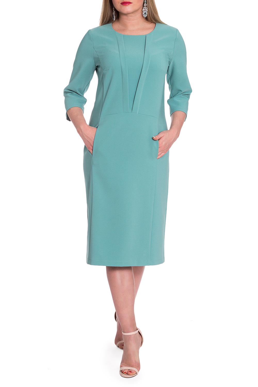 ПлатьеПлатья<br>Классика и элегантность - это залог успеха для создания Вашего повседневного образа. Дополните это стильное платье модными аксессуарами и завершите образ успешной женщины   Платье прямого силуэта. На передней части изделия смещенные рельефы с остаточной вытачкой и карманы в швах, рез по талии и защипы по лифу. На спинке средний шов с разрезом. Горловина обработана обтачкой. Рукав втачной, 3/4.  Цвет: зеленовато-бирюзовый.  Длина рукава - 45 ± 1 см  Рост девушки-фотомодели 170 см  Длина изделия - 105 ± 2 см<br><br>Горловина: С- горловина<br>По длине: Ниже колена<br>По материалу: Тканевые<br>По рисунку: Однотонные<br>По силуэту: Прямые<br>По стилю: Классический стиль,Кэжуал,Офисный стиль,Повседневный стиль<br>По форме: Платье - футляр<br>По элементам: С декором,С карманами,С разрезом<br>Разрез: Короткий<br>Рукав: Рукав три четверти<br>По сезону: Осень,Весна<br>Размер : 48,50,52<br>Материал: Плательная ткань<br>Количество в наличии: 11