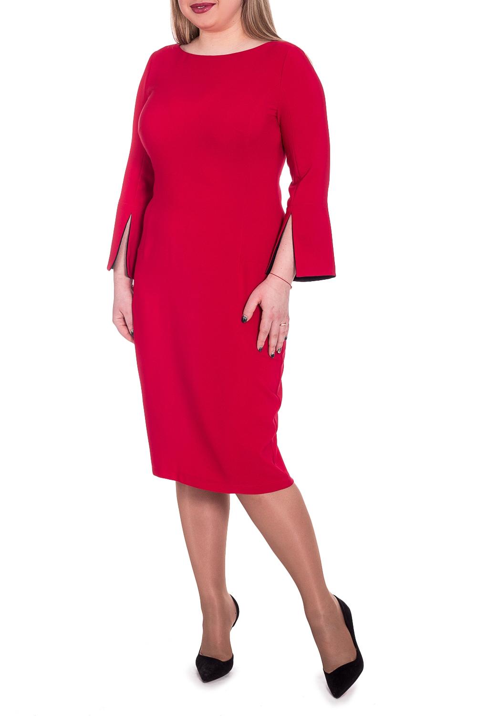 ПлатьеПлатья<br>Успех женщины во многом зависит от одежды, которую она носит. Поэтому, если вы хотите стать успешной, советуем приобрести это эксклюзивное платье.  Платье приталенного силуэта. На передней части изделия смещенные фигурные рельефы с остаточной вытачкой. На спинке рельефы, средний шов с молнией и шлицей. Горловина обработана обтачкой. Рукав втачной, 7/8, с разрезом по переднему шву и черной подкладкой.  Цвет: красный.  Длина рукава - 52 ± 1 см  Рост девушки-фотомодели 170 см  Длина изделия: 46 размер - 103 ± 2 см 48 размер - 103 ± 2 см 50 размер - 103 ± 2 см 52 размер - 103 ± 2 см 54 размер - 106 ± 2 см 56 размер - 106 ± 2 см 58 размер - 106 ± 2 см<br><br>Горловина: С- горловина<br>По длине: Ниже колена<br>По материалу: Тканевые<br>По рисунку: Однотонные<br>По сезону: Зима,Осень,Весна<br>По силуэту: Приталенные<br>По стилю: Нарядный стиль,Повседневный стиль<br>По форме: Платье - футляр<br>По элементам: С молнией,С разрезом<br>Разрез: Шлица<br>Размер : 48,50,52,54,56<br>Материал: Плательная ткань<br>Количество в наличии: 16