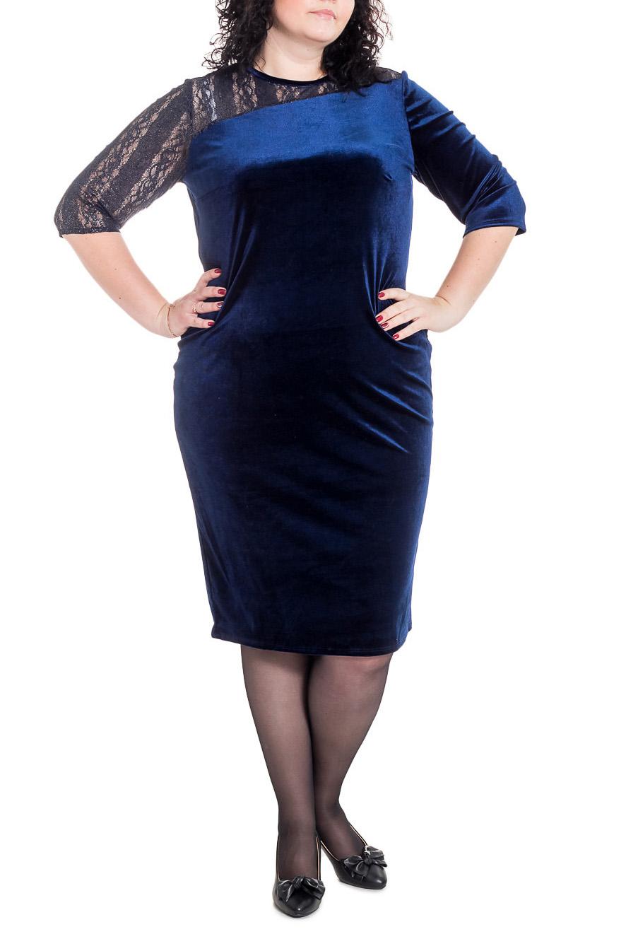 ПлатьеПлатья<br>Нарядное платье из бархата и гипюра - это сочетание шика и элегантности.  Платье полуприлегающего силуэта. На передней части изделия кокетка из гипюра. На спинке средний шов и шлица. Горловина окантована. Рукав втачной, 3/4.  Цвет: синий.  Длина рукава - 44 ± 1 см  Рост девушки-фотомодели 176 см  Длина изделия - 110 ± 2 см<br><br>Горловина: С- горловина<br>По длине: Ниже колена<br>По материалу: Бархат,Гипюр<br>По рисунку: Однотонные<br>По сезону: Зима,Осень,Весна,Лето,Всесезон<br>По стилю: Нарядный стиль,Вечерний стиль<br>По форме: Платье - футляр<br>По элементам: С декором,С разрезом<br>Разрез: Шлица<br>Рукав: Рукав три четверти<br>По силуэту: Приталенные<br>Размер : 58,60,62,64<br>Материал: Бархат + Гипюр<br>Количество в наличии: 26