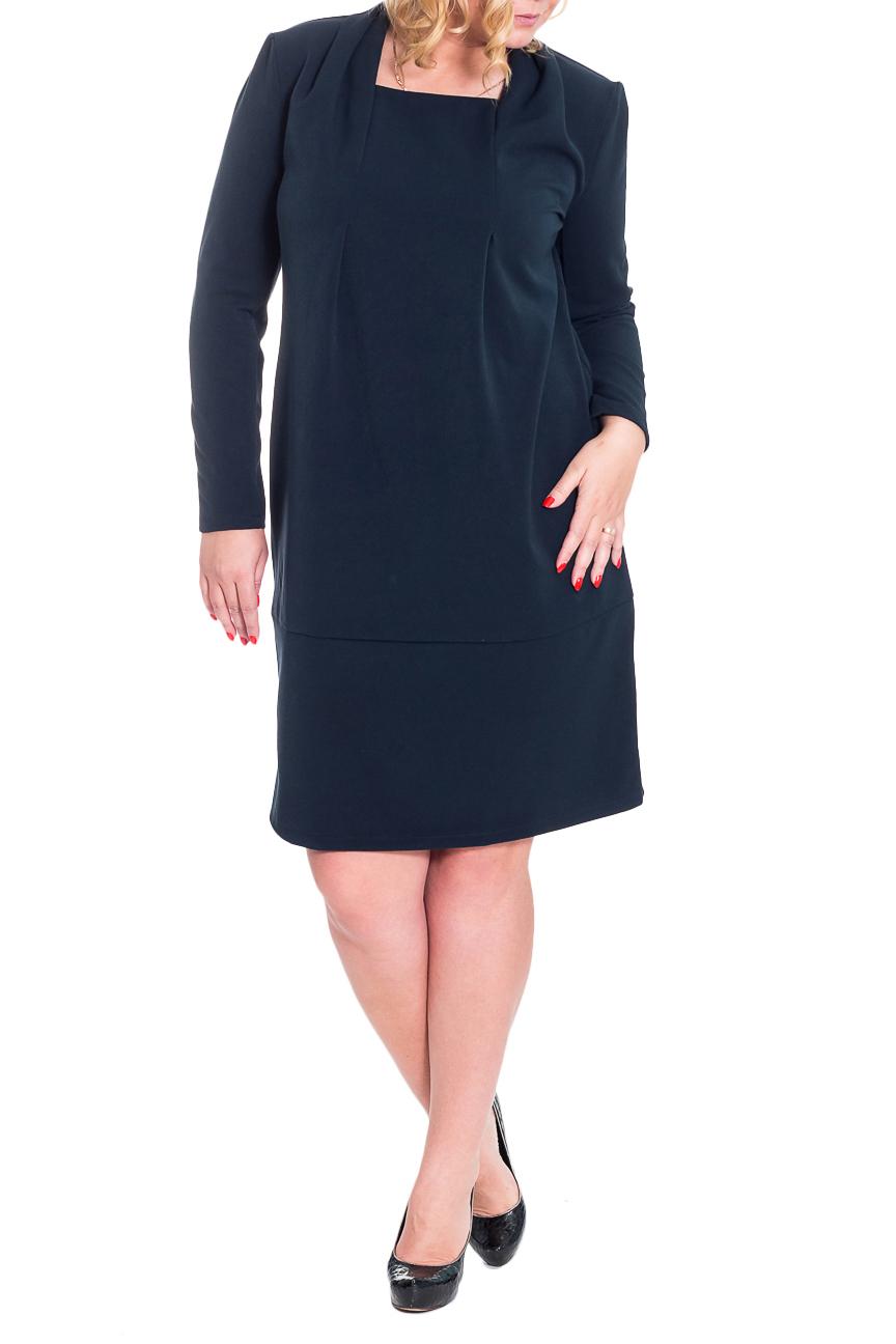 ПлатьеПлатья<br>Замечательное женское платье прямого силуэта с широкой планкой по низу. На передней части изделия складки по плечам. На спинке средний шов с молнией и шлицей. Воротник, цельнокроенная стойка, обработан обтачкой. Рукав втачной, двушовный, длинный. Цвет: синий.  Длина рукава - 60 ± 1 см  Рост девушки-фотомодели 170 см  Длина изделия: 46 размера - 98 ± 2 см 48 размера - 98 ± 2 см 50 размера - 98 ± 2 см 52 размера - 98 ± 2 см 54 размера - 100 ± 2 см 56 размера - 100 ± 2 см 58 размера - 100 ± 2 см<br><br>Воротник: Стойка<br>Горловина: Квадратная горловина<br>По длине: До колена<br>По материалу: Костюмные ткани,Тканевые<br>По рисунку: Однотонные<br>По сезону: Зима<br>По силуэту: Прямые<br>По стилю: Классический стиль,Офисный стиль,Повседневный стиль<br>По форме: Платье - футляр<br>По элементам: С воротником,С декором,С молнией,С разрезом,Со складками<br>Разрез: Шлица<br>Рукав: Длинный рукав<br>Размер : 48,50<br>Материал: Костюмно-плательная ткань<br>Количество в наличии: 3