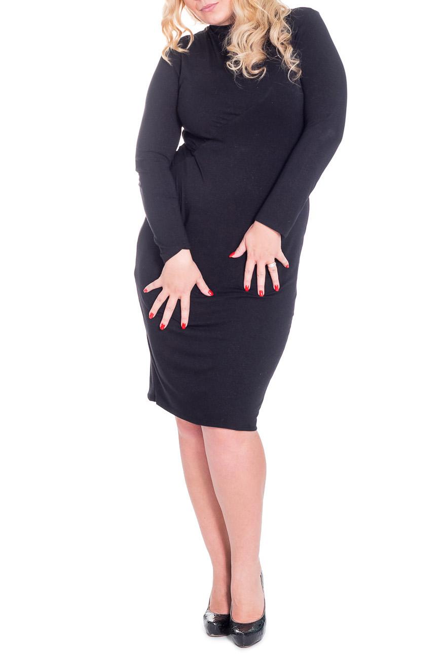 ПлатьеПлатья<br>Классическое женское платье приталенного силуэта. На передней части изделия асимметричный шов и сборка. На спинке средний шов и шлица. Воротник стойка. Рукав втачной, длинный. Цвет: черный.  Длина рукава - 60 ± 1 см  Рост девушки-фотомодели 170 см  Длина изделия - 108 ± 2 см<br><br>Воротник: Стойка<br>По длине: Ниже колена<br>По материалу: Вискоза,Трикотаж<br>По образу: Город,Офис,Свидание<br>По рисунку: Однотонные<br>По сезону: Зима<br>По силуэту: Приталенные<br>По стилю: Классический стиль,Кэжуал,Офисный стиль,Повседневный стиль<br>По форме: Платье - карандаш<br>По элементам: С воротником,С разрезом<br>Разрез: Шлица<br>Рукав: Длинный рукав<br>Размер : 48,50,52,56<br>Материал: Трикотаж<br>Количество в наличии: 15