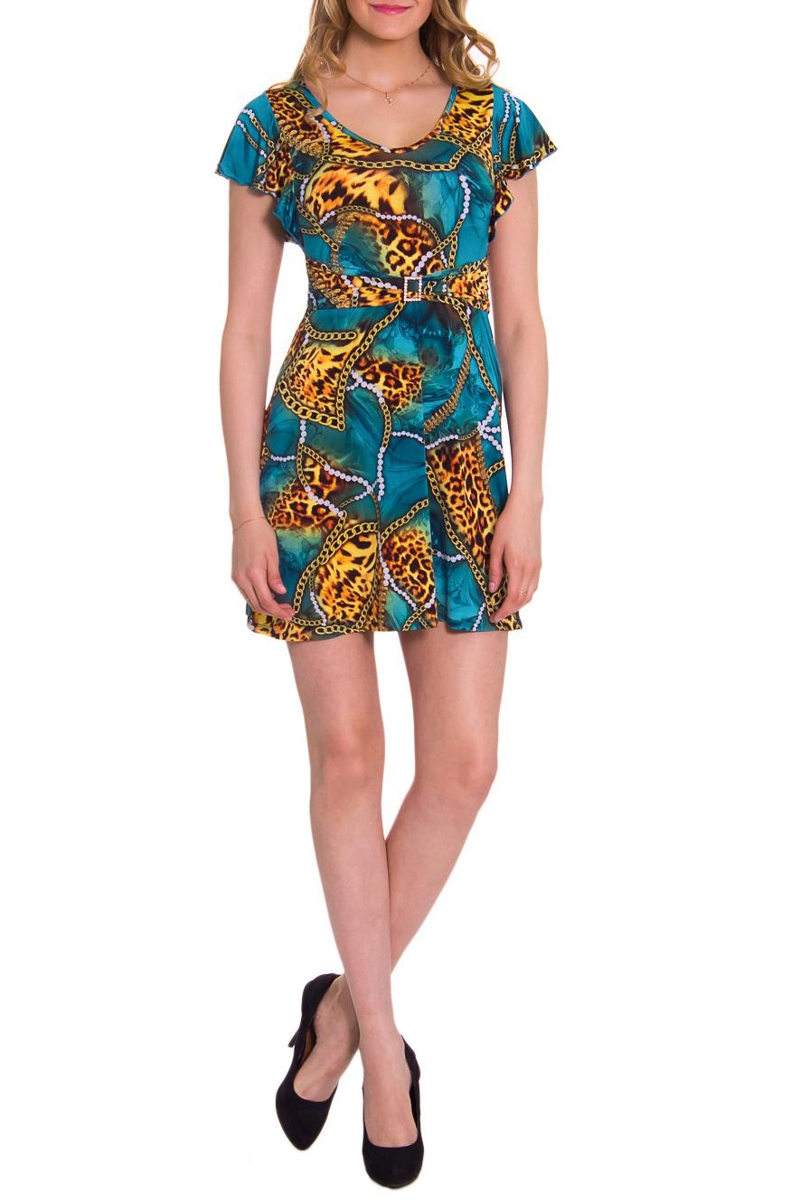 ПлатьеПлатья<br>Платье женское приталенного силуэта с расширенной к низу юбкой. Изделие отрезное по талии. Волан по переду и спинке изделия втачивается в фигурный рез от плеча до бокового шва. Отлетной пояс, собранный в сборку, втачивается в боковые швы. Длина изделия выше колена. Цвет: на бирюзовом фоне леопардовый принт.  Рост девушки-фотомодели 176 см  Длина изделия - 83 ± 2 см<br><br>По рисунку: Леопард,Цветные,С принтом<br>По сезону: Лето<br>По силуэту: Полуприталенные<br>Рукав: Короткий рукав<br>По материалу: Трикотаж<br>По стилю: Летний стиль,Повседневный стиль<br>Горловина: С- горловина<br>По длине: До колена<br>Размер : 48,50<br>Материал: Холодное масло<br>Количество в наличии: 4