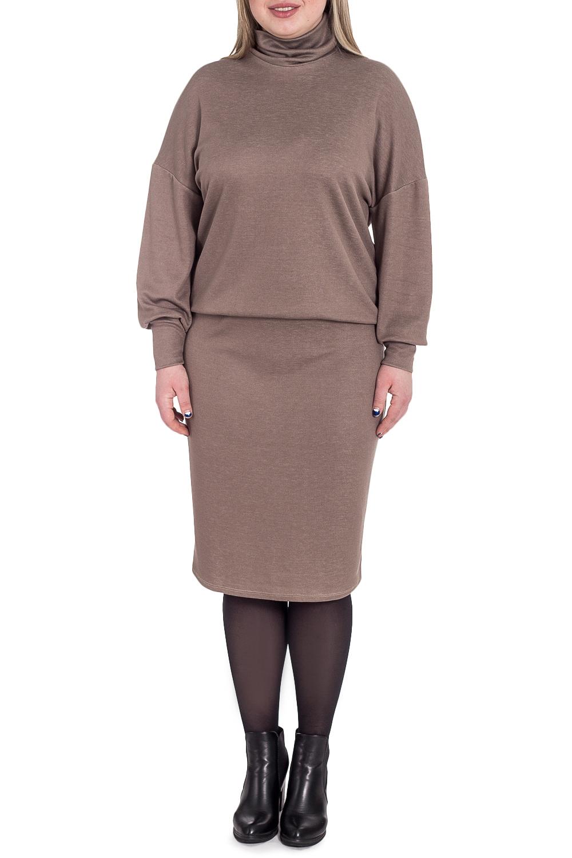 ПлатьеПлатья<br>Это зимнее платье позволит заниматься всем, чем Вы пожелаете. Плотная материя и длинный рукав уберегут от холодного дыхания ветра.  Теплое женское платье свободного кроя, отрезное по линии талии, с облегающей юбкой. На спинке средний шов. Воротник стойка. Рукав рубашечный, длинный, с притачной манжетой.  Цвет: коричневый с серым оттенком.  Длина рукава (от конечной плечевой точки) - 65 ± 1 см  Рост девушки-фотомодели 170 см  Длина изделия (без напуска в расправленном виде) - 118 ± 1 см<br><br>Воротник: Стойка<br>По длине: Ниже колена<br>По материалу: Трикотаж<br>По рисунку: Однотонные<br>По силуэту: Свободные<br>По стилю: Классический стиль,Кэжуал,Офисный стиль,Повседневный стиль<br>По элементам: С воротником,С манжетами<br>Рукав: Длинный рукав<br>По сезону: Зима<br>Размер : 50,52<br>Материал: Трикотаж<br>Количество в наличии: 5