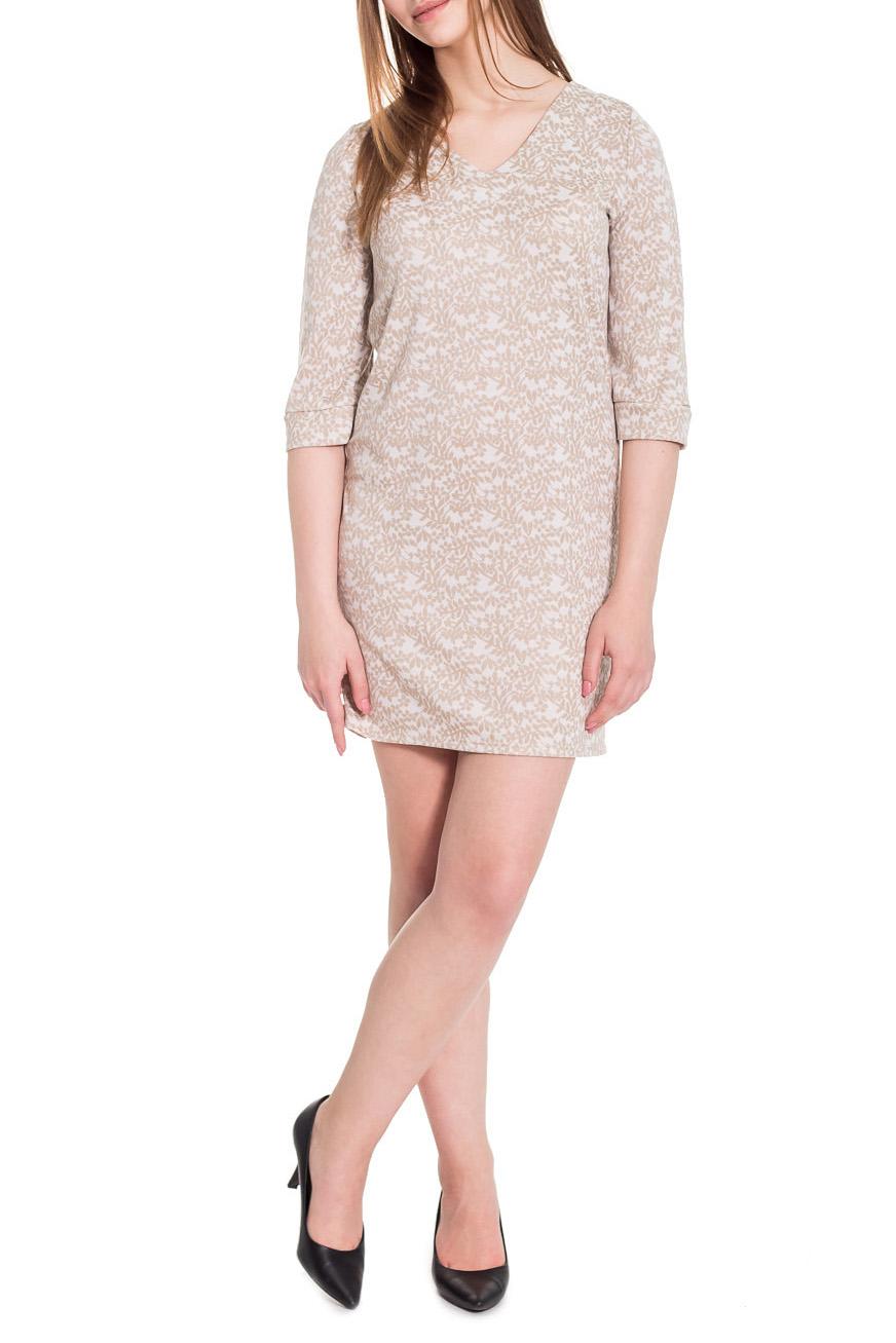 ПлатьеПлатья<br>Милое платье полуприлегающего кроя, которое разнообразит Ваш повседневный гардероб.  Платье полуприлегающего силуэта. Горловина обработана двойной обтачкой. Рукав втачной, 3/4, расширенный к низу, с притачной манжетой. Цвет: бежевый.  Длина рукава - 46 ± 1 см  Рост девушки-фотомодели 173 см  Длина изделия - 88 ± 2 см<br><br>Горловина: V- горловина<br>По длине: До колена<br>По материалу: Трикотаж,Хлопок<br>По рисунку: С принтом,Цветные<br>По сезону: Весна,Осень<br>По силуэту: Полуприталенные<br>По стилю: Повседневный стиль<br>По элементам: С вырезом,С декором,С манжетами<br>Рукав: Рукав три четверти<br>Размер : 44,50,52<br>Материал: Трикотаж<br>Количество в наличии: 3