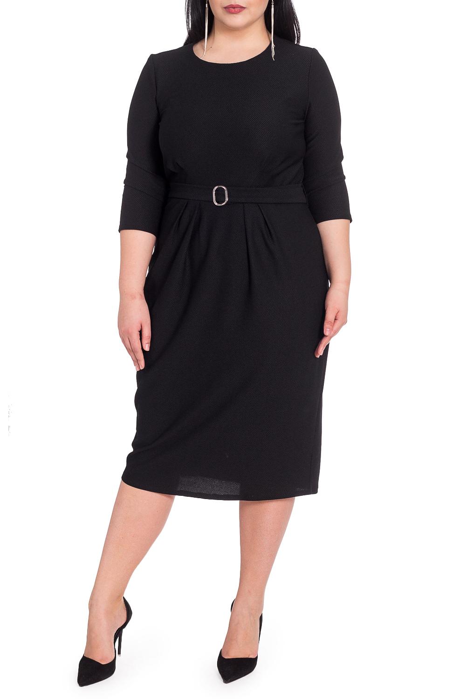 ПлатьеПлатья<br>Классическое женское платье приталенного силуэта, отрезное чуть выше линии талии. На передней части изделия складки. На спинке средний шов и шлица. Съемный пояс и шлевки. Горловина обработана обтачкой. Рукав втачной, 3/4.  Цвет: черный.  Длина рукава - 44 ± 1 см  Рост девушки-фотомодели 164 см  Длина изделия - 107 ± 2 см<br><br>Горловина: С- горловина<br>По длине: Ниже колена<br>По материалу: Трикотаж<br>По рисунку: Однотонные<br>По силуэту: Приталенные<br>По стилю: Классический стиль,Кэжуал,Офисный стиль,Повседневный стиль<br>По форме: Платье - футляр<br>По элементам: С завышенной талией,С поясом,С разрезом,Со складками<br>Разрез: Шлица<br>Рукав: Рукав три четверти<br>По сезону: Осень,Весна<br>Размер : 52,54,56,58<br>Материал: Трикотаж<br>Количество в наличии: 36