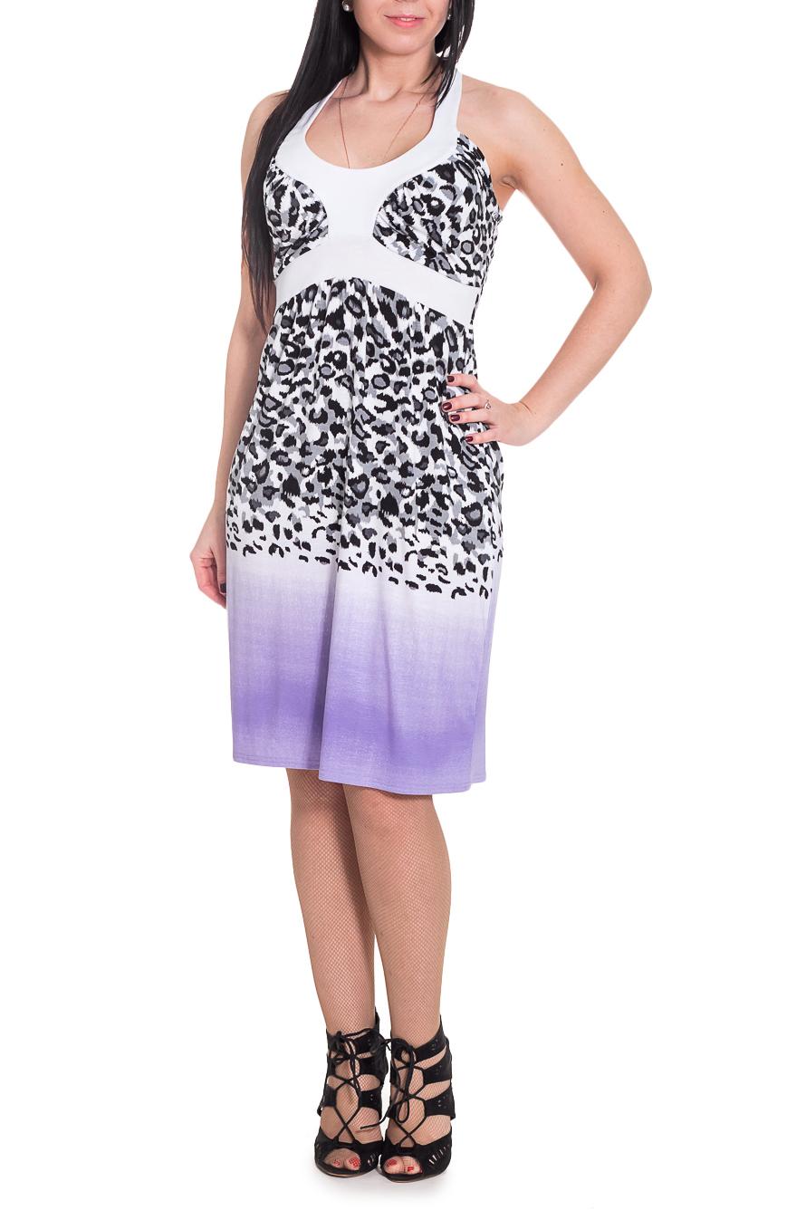 ПлатьеПлатья<br>Очаровательное женское платье прилигающего силуэта без рукавов. Завышенная линия талии. Завязки помогут Вам регулировать посадку изделия. Длина до колена.  Цвет: серый, белый, черный, сиреневый.  Рост девушки-фотомодели 170 см<br><br>По материалу: Вискоза,Трикотаж<br>По рисунку: Животные мотивы,Леопард,С принтом,Цветные<br>По силуэту: Полуприталенные,Приталенные<br>По стилю: Повседневный стиль,Летний стиль<br>По форме: Платье - футляр<br>По элементам: С завязками,С открытой спиной,С открытыми плечами,С завышенной талией<br>Рукав: Без рукавов<br>По сезону: Лето<br>Горловина: Фигурная горловина<br>По длине: Ниже колена<br>Размер : 44<br>Материал: Трикотаж<br>Количество в наличии: 3